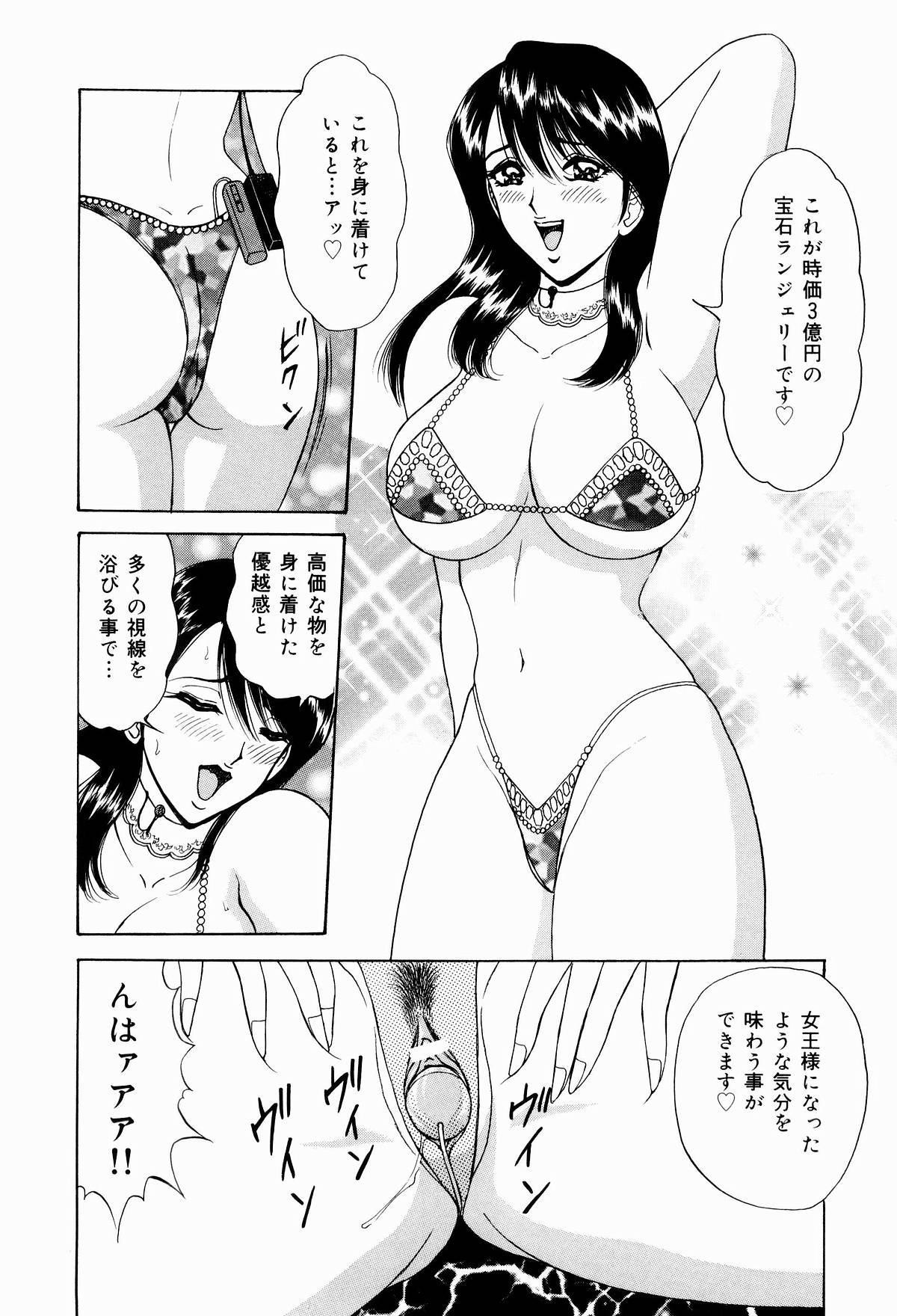 Kyonyuu Ana Konose Rie Suikappu Kiki Ippatsu 25