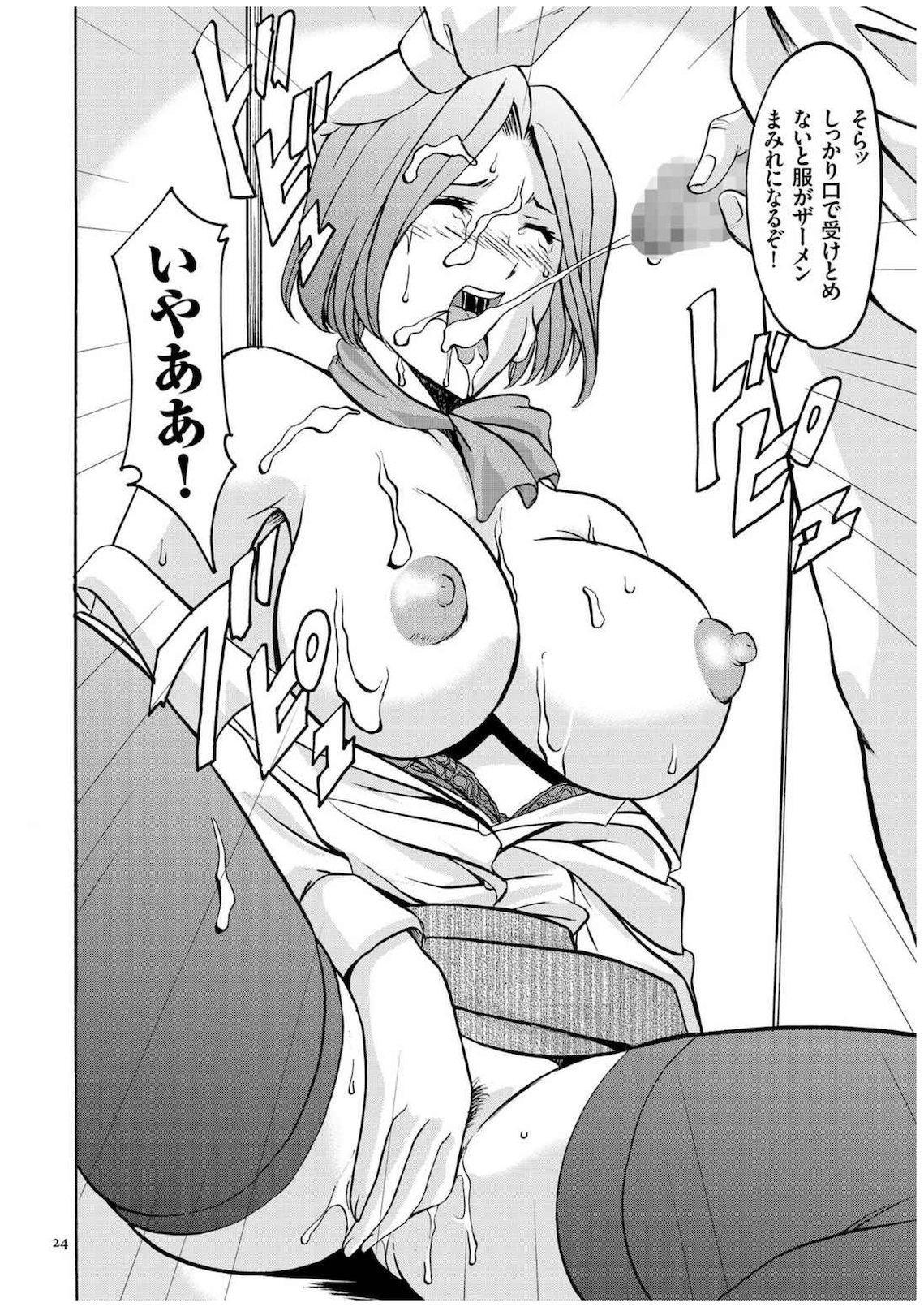 Sennyu Tsuma Satomi Kiroku 22