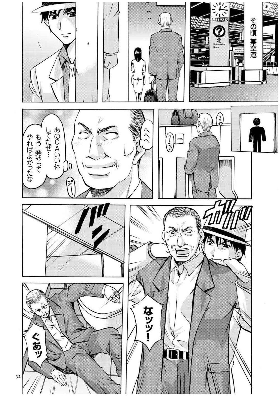 Sennyu Tsuma Satomi Kiroku 30