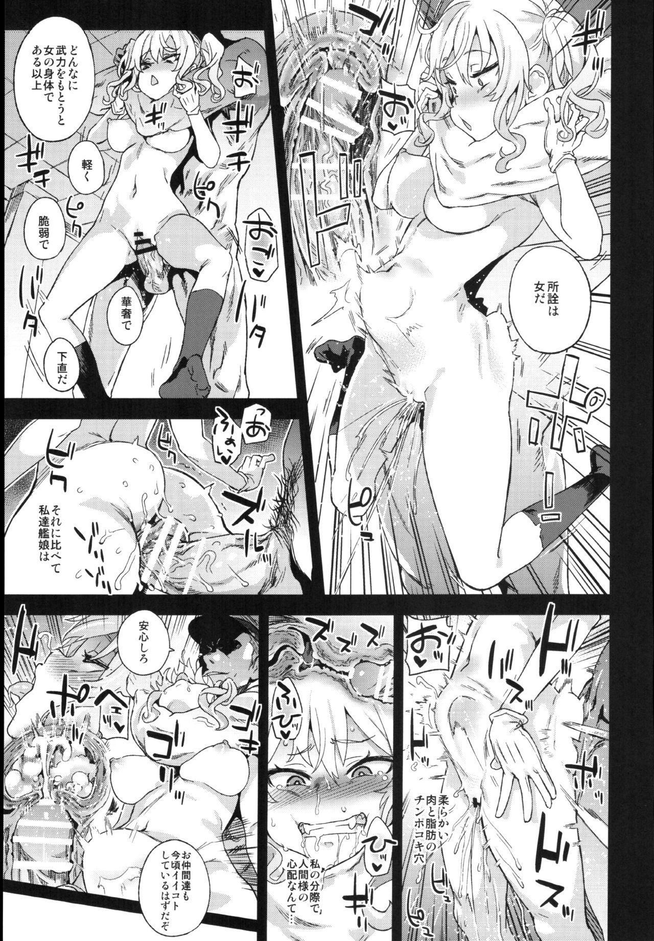 Victim Girls 22 Joou Kashima no Choukyou Nisshi + Gareki 24 25