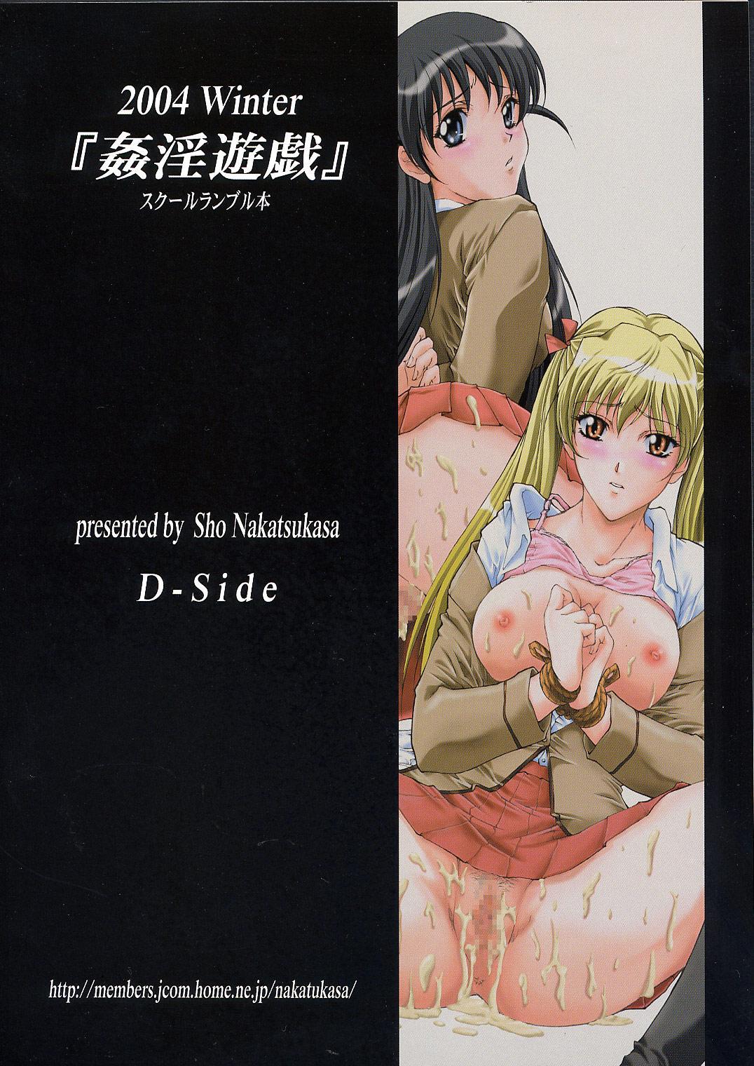 Kanin Yuugi 25