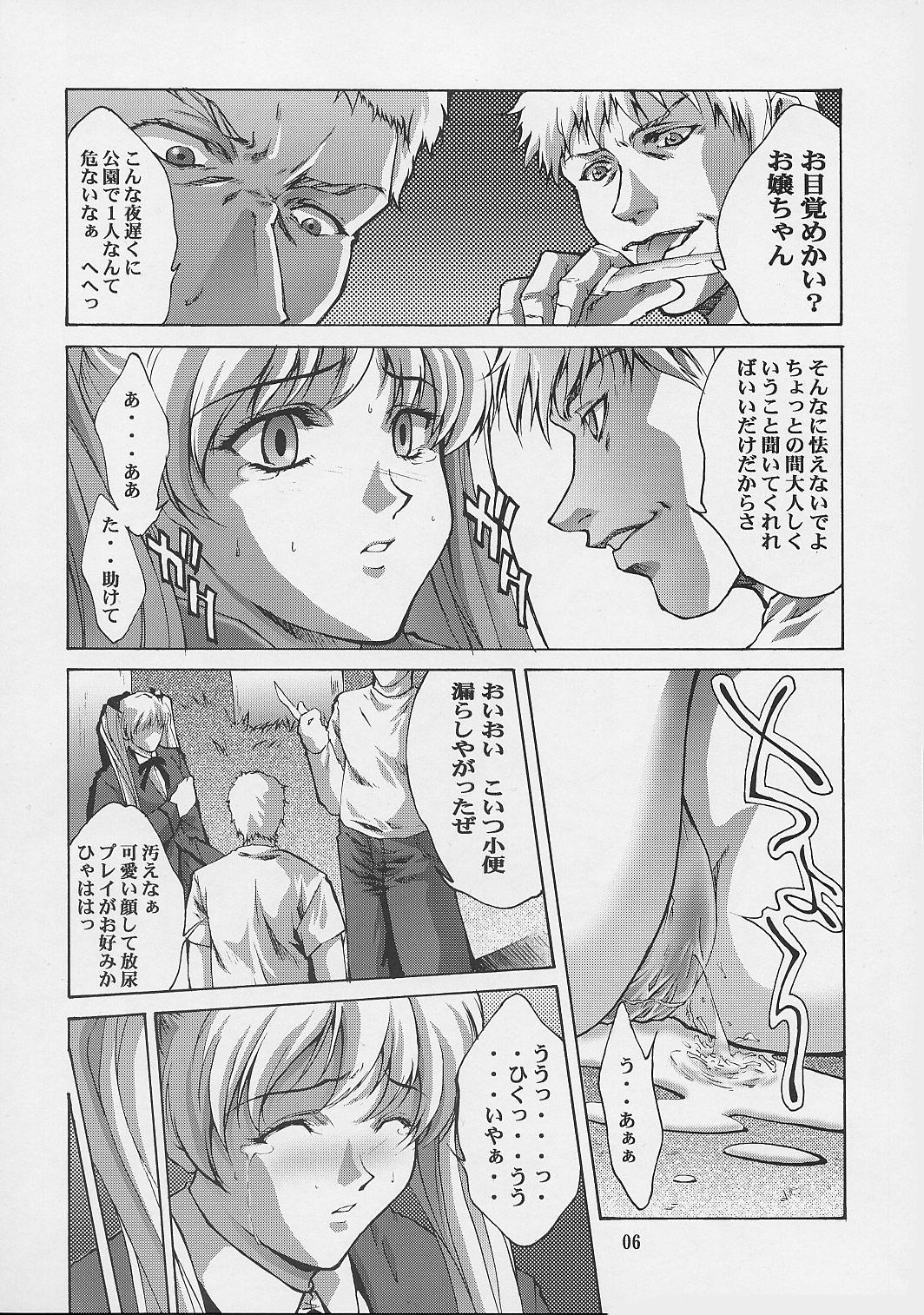 Kanin Yuugi 4