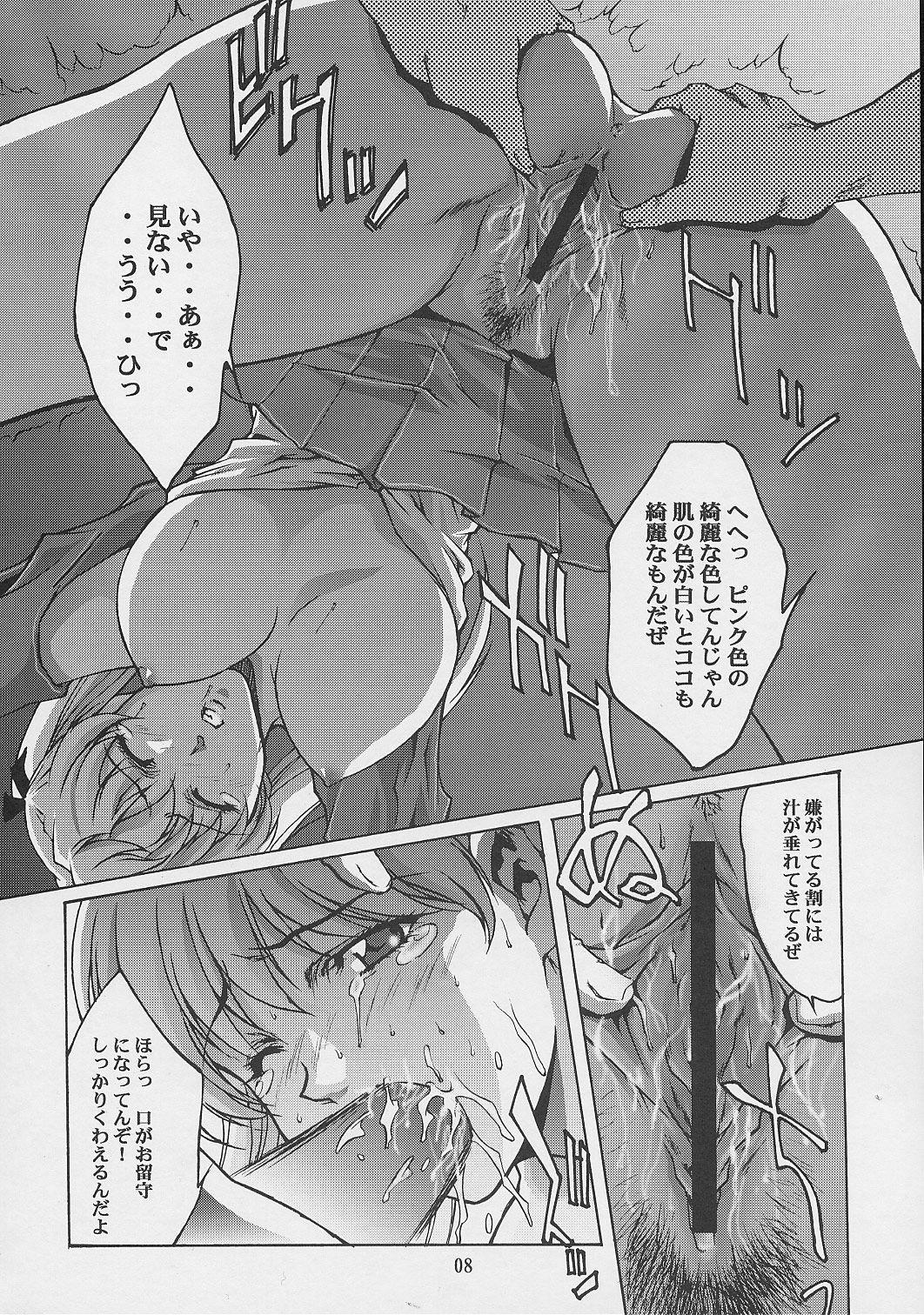 Kanin Yuugi 6