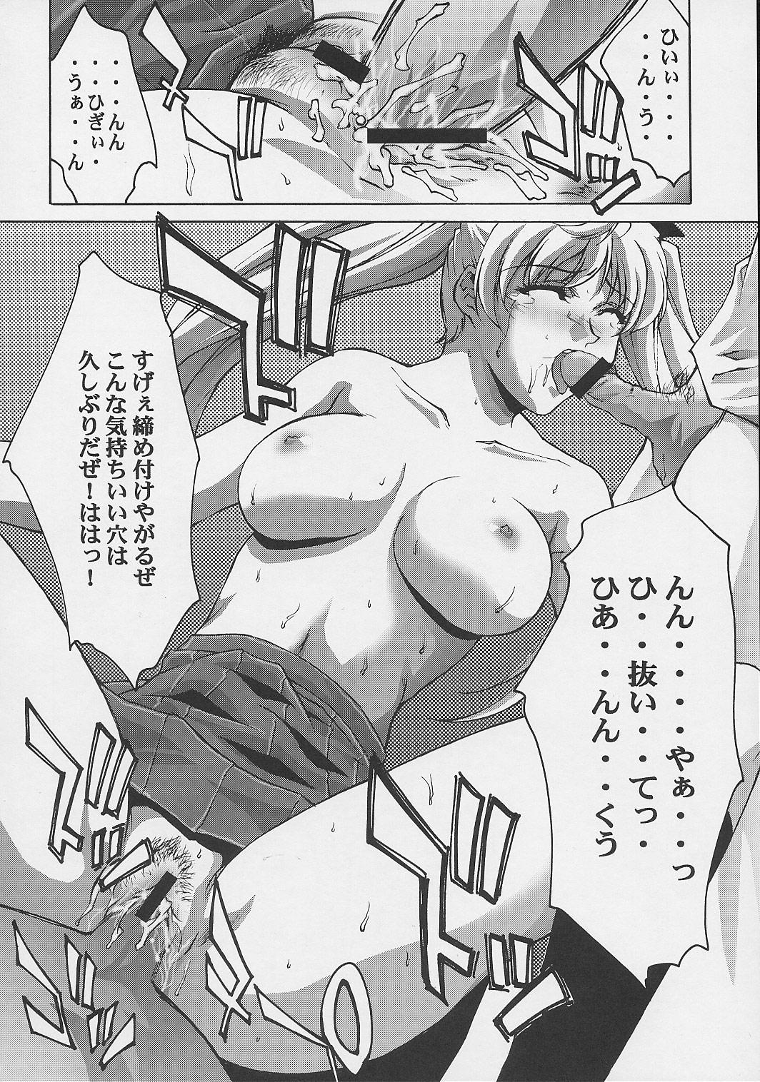 Kanin Yuugi 8