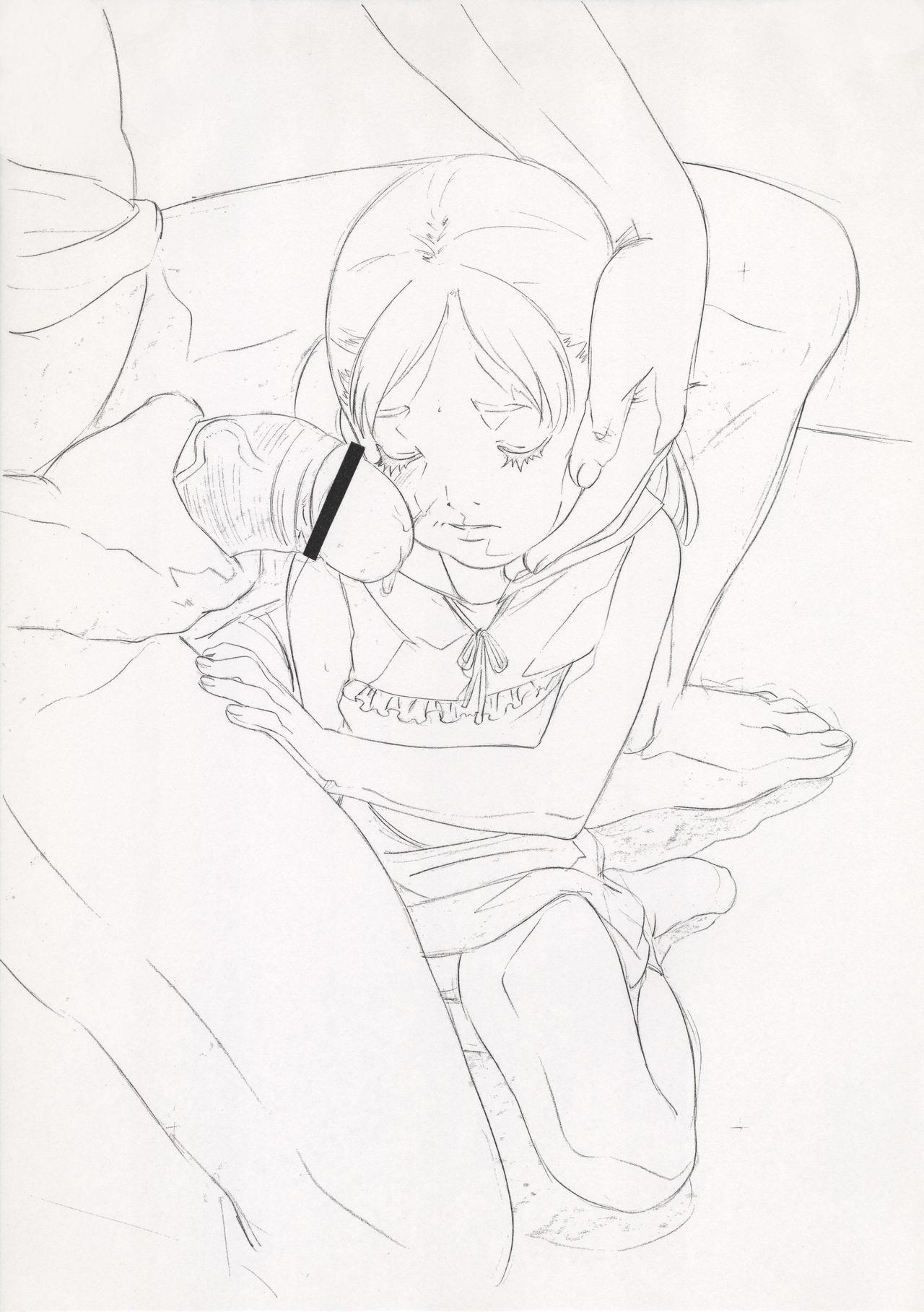Momonga Club Okosama Copy Shuu Akirevo Tokubetsugou 2002/10/06 5