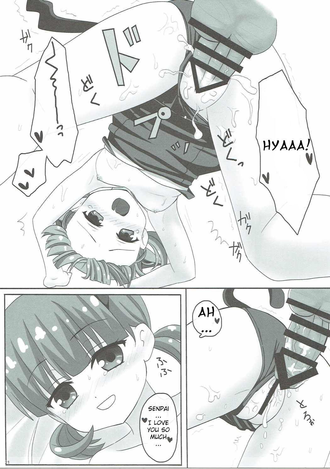 (C90) [PASTEL WING (Kisaragi-ICE)] Ice Friend (Yome) 03 (Girl Friend BETA) [English] [SeekingEyes] 19