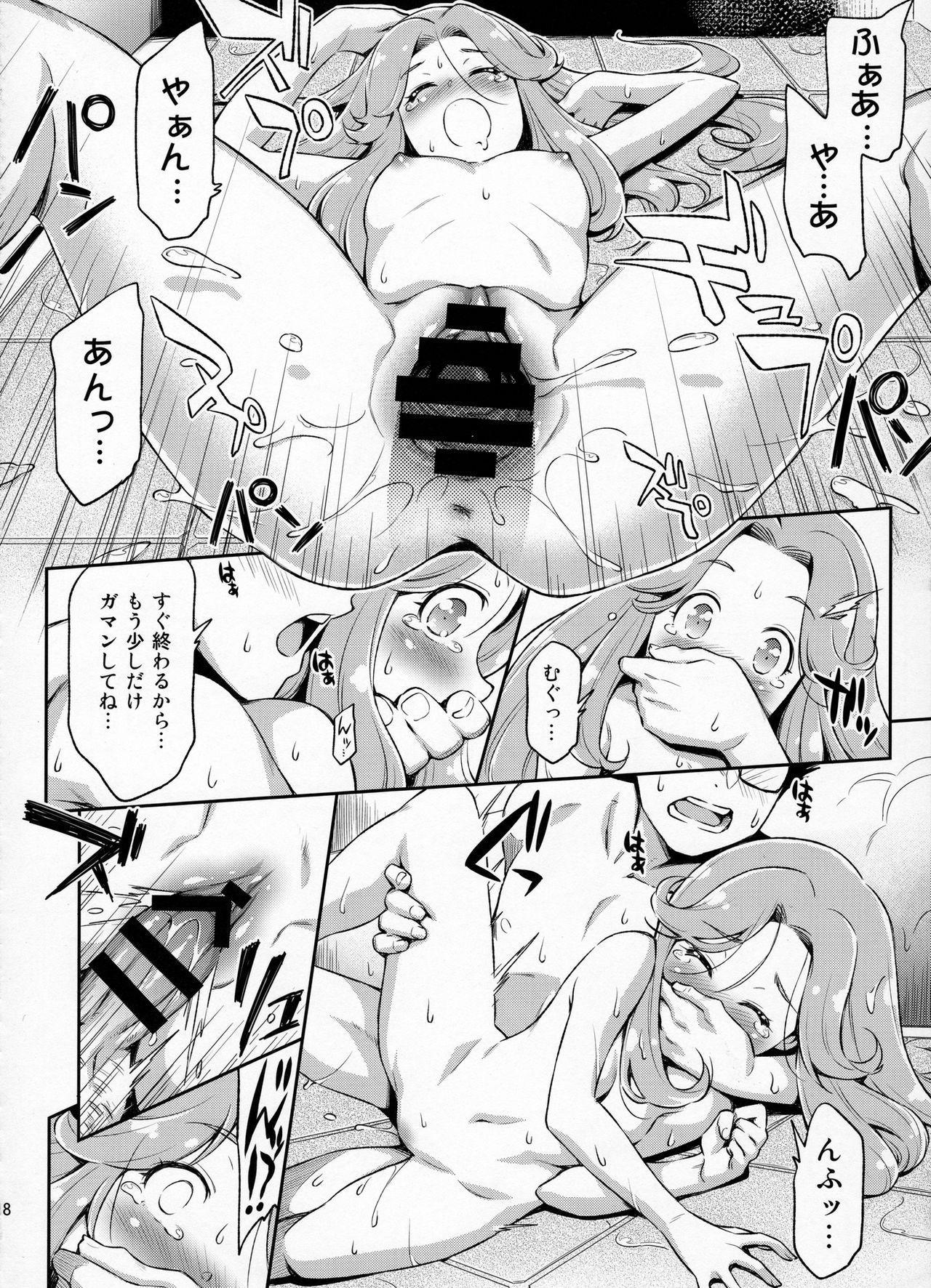 Haa-chan to Furo ni Haireba. 16