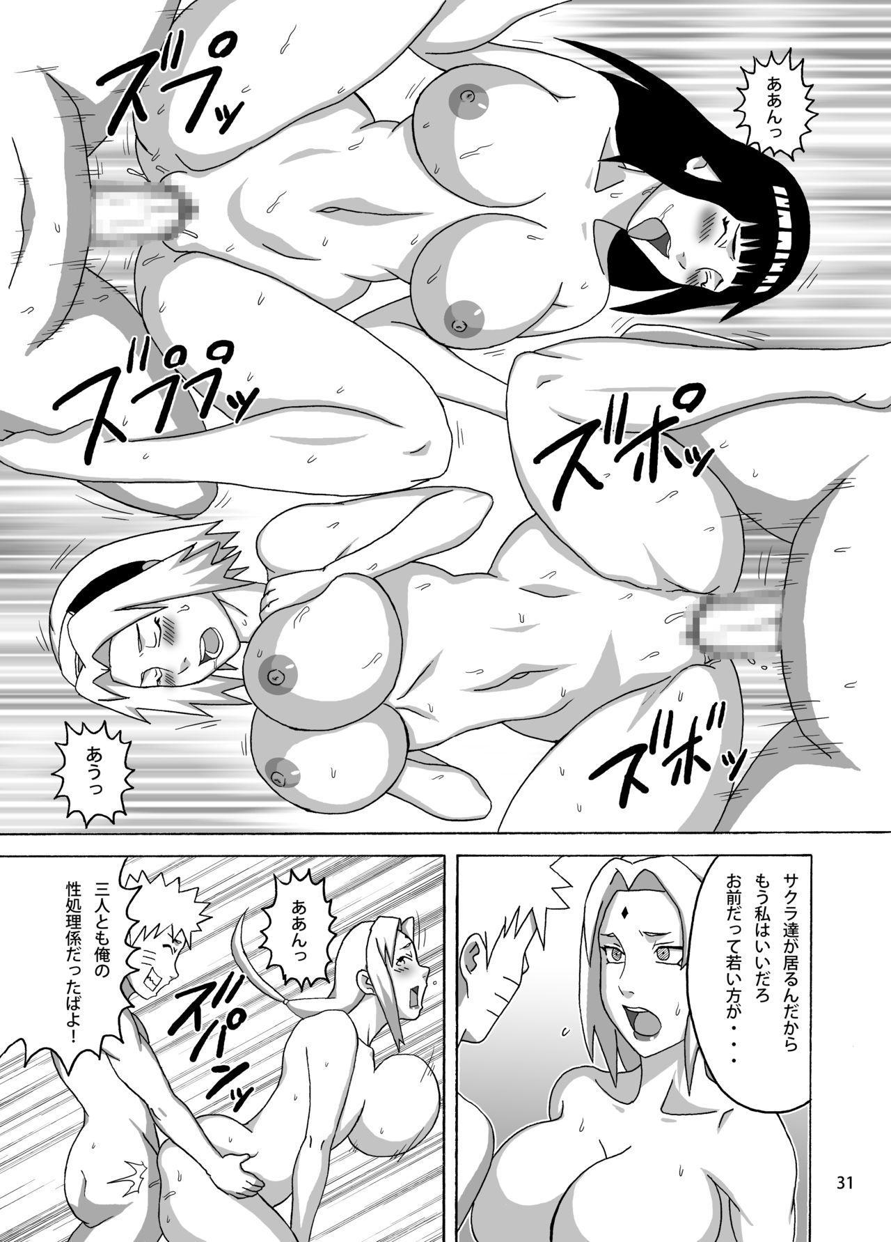 Konoha no Sei Shorigakari 31