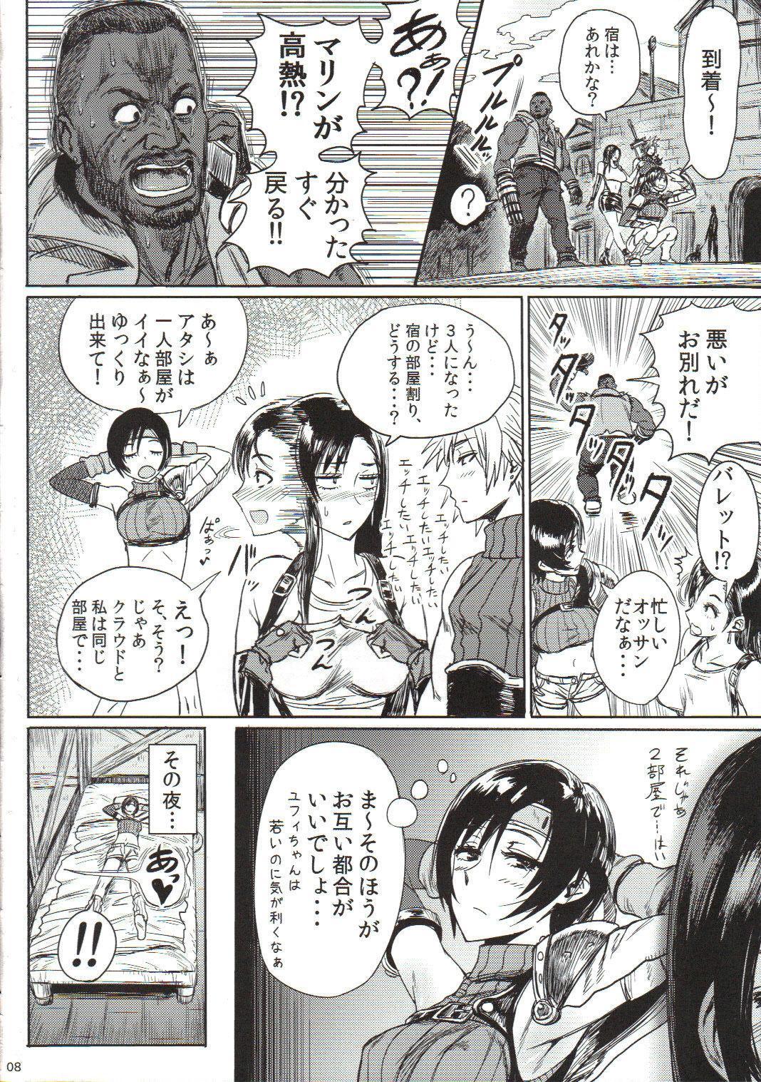 Shinobi no Musume wa Ijiritai Zakari 8