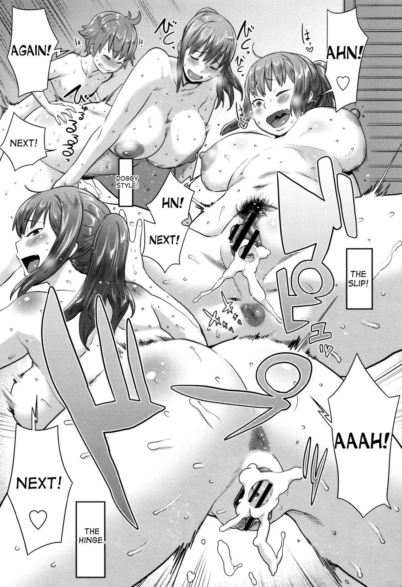 [Agata] Natsu no Owari ni Ijiwaru Nee-chan - My mean elder sister at the end of summer. (Mama Para ~Chijo Zunkan~) [English] [desudesu] 16