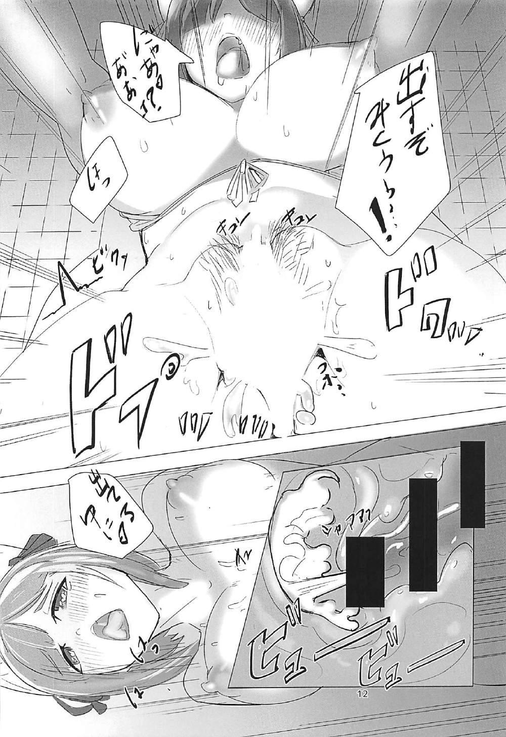 Miku-nyan no Hon 12