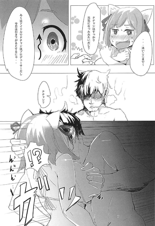 Miku-nyan no Hon 7
