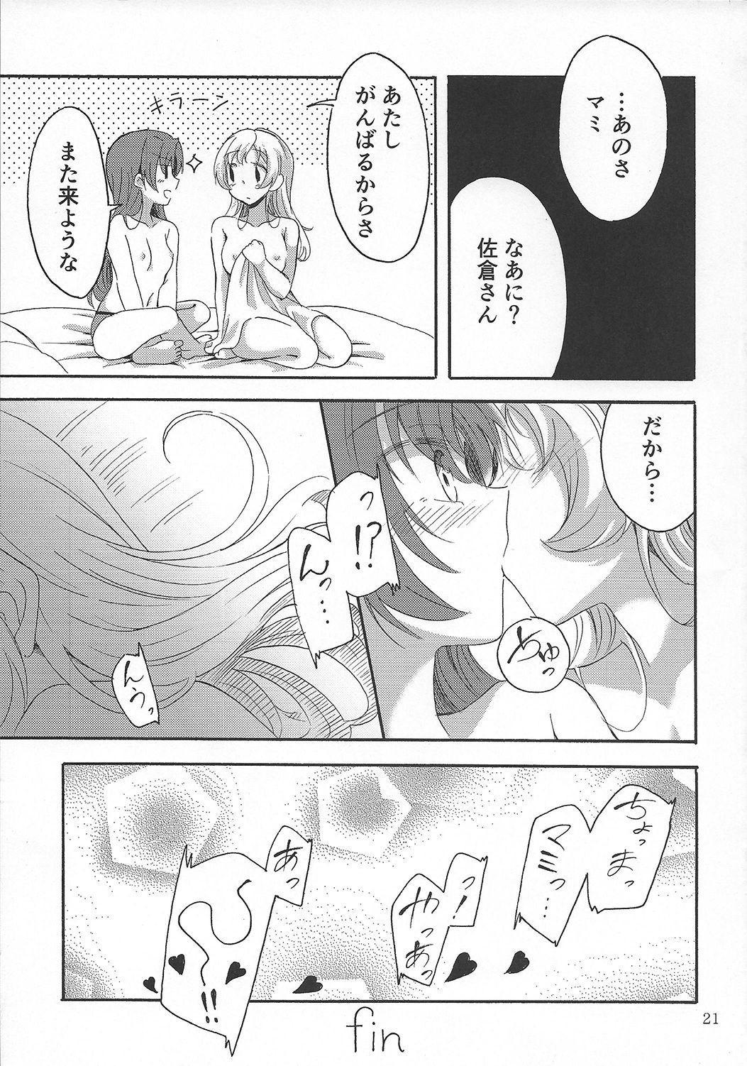 MamiAn! Seikatsu! 4 19