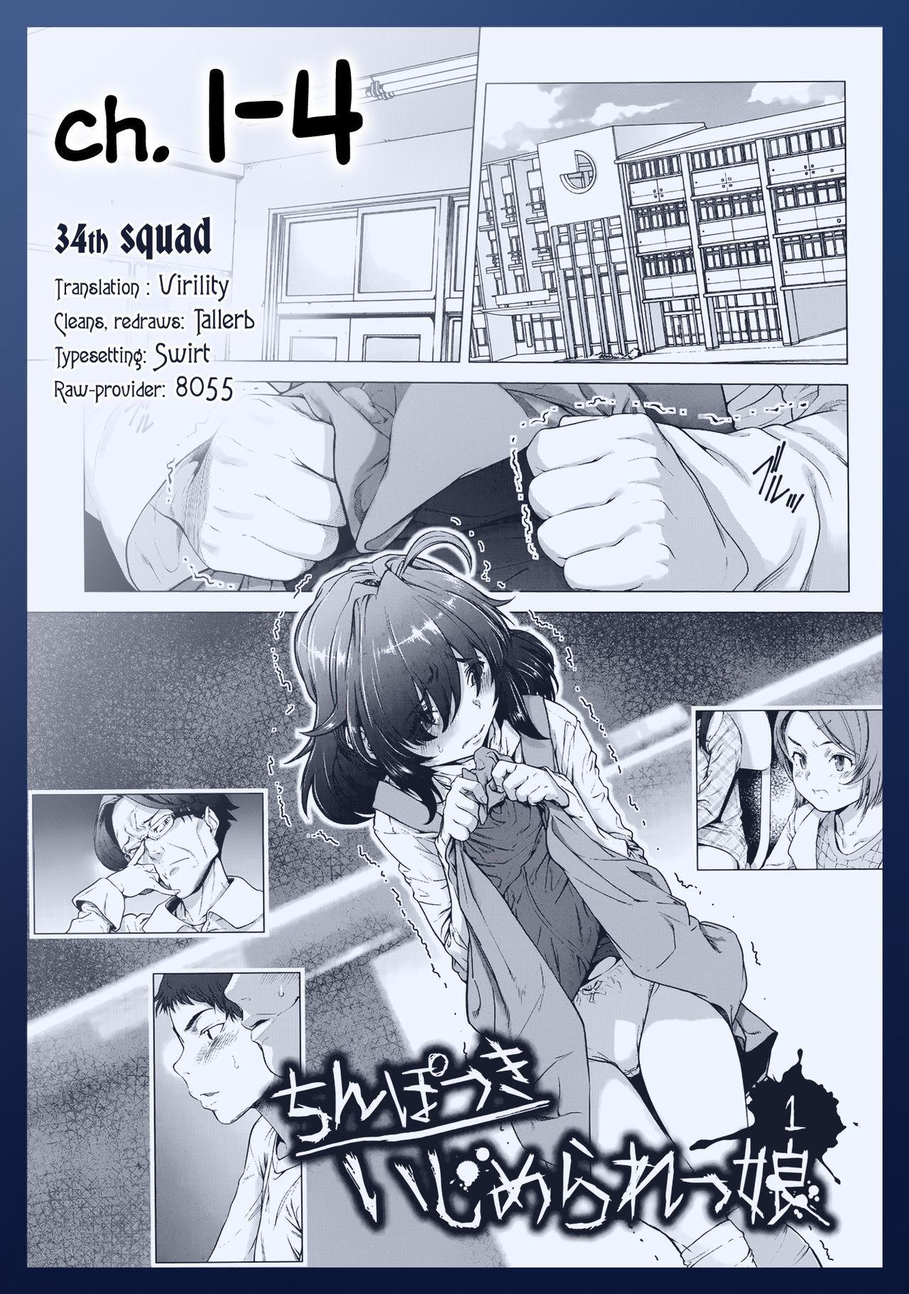 [Sannyuutei Shinta] Chinpotsuki Ijimerarekko | «Dickgirl!», The Bullying Story - Ch. 1-4 [English] [34th squad] 0
