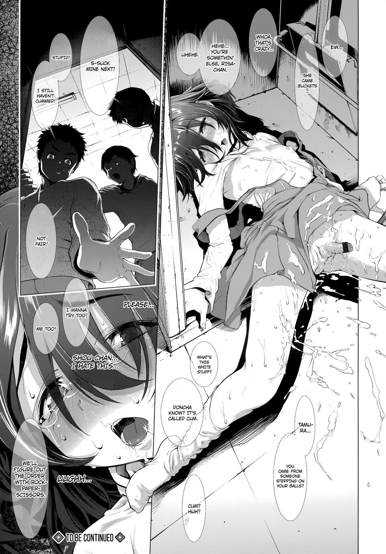 [Sannyuutei Shinta] Chinpotsuki Ijimerarekko | «Dickgirl!», The Bullying Story - Ch. 1-4 [English] [34th squad] 35