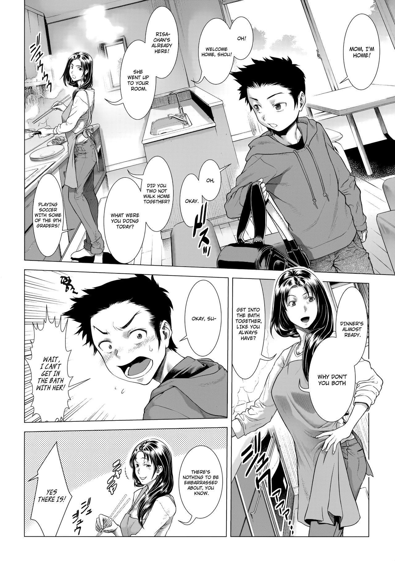 [Sannyuutei Shinta] Chinpotsuki Ijimerarekko | «Dickgirl!», The Bullying Story - Ch. 1-4 [English] [34th squad] 71