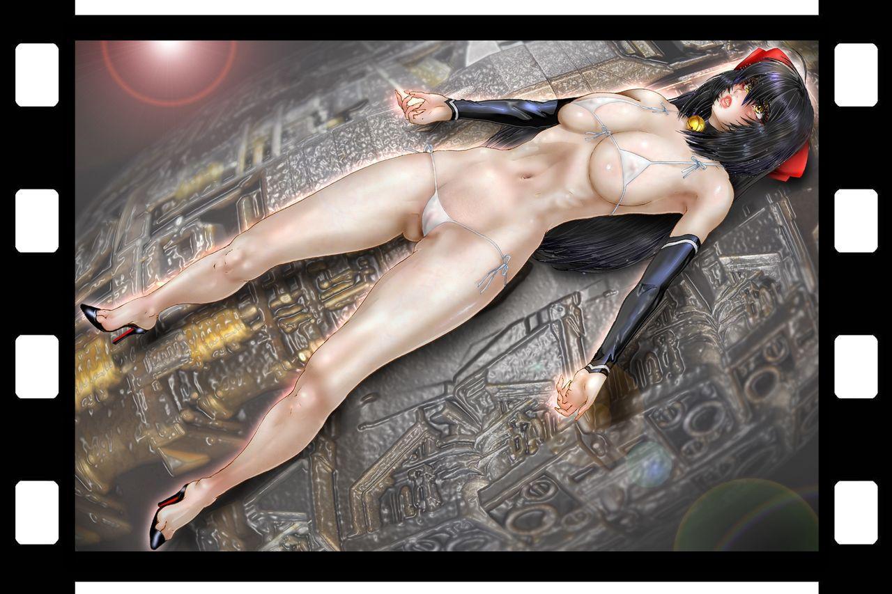 Virginal Relna 1 450
