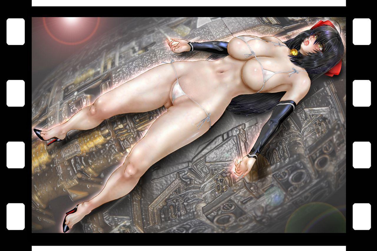 Virginal Relna 1 451