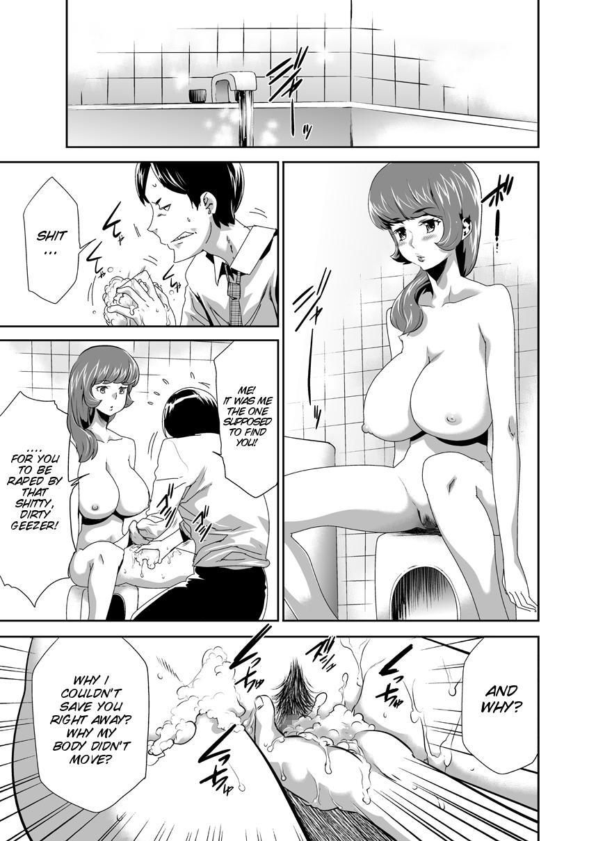 Mama wa Saimin Chuudoku! 7 5