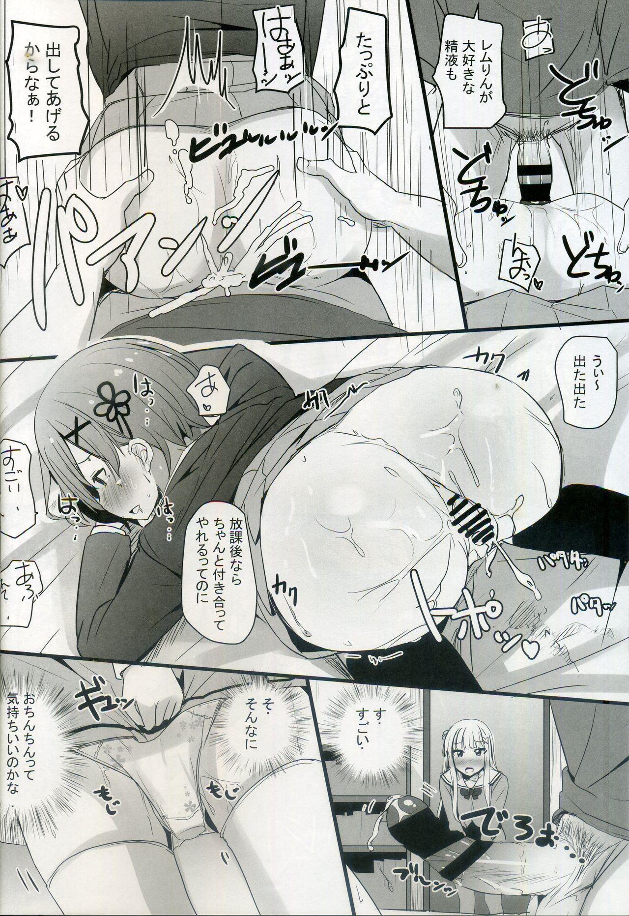 Re:Zero SEX!? Zero kara Hajimeru Gakuen Seikatsu 12