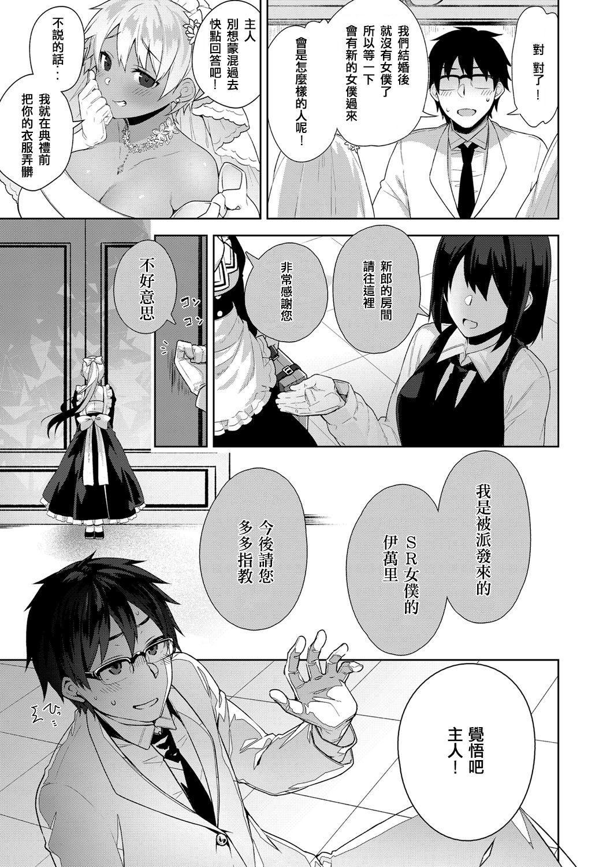 Shizuku Dere 30