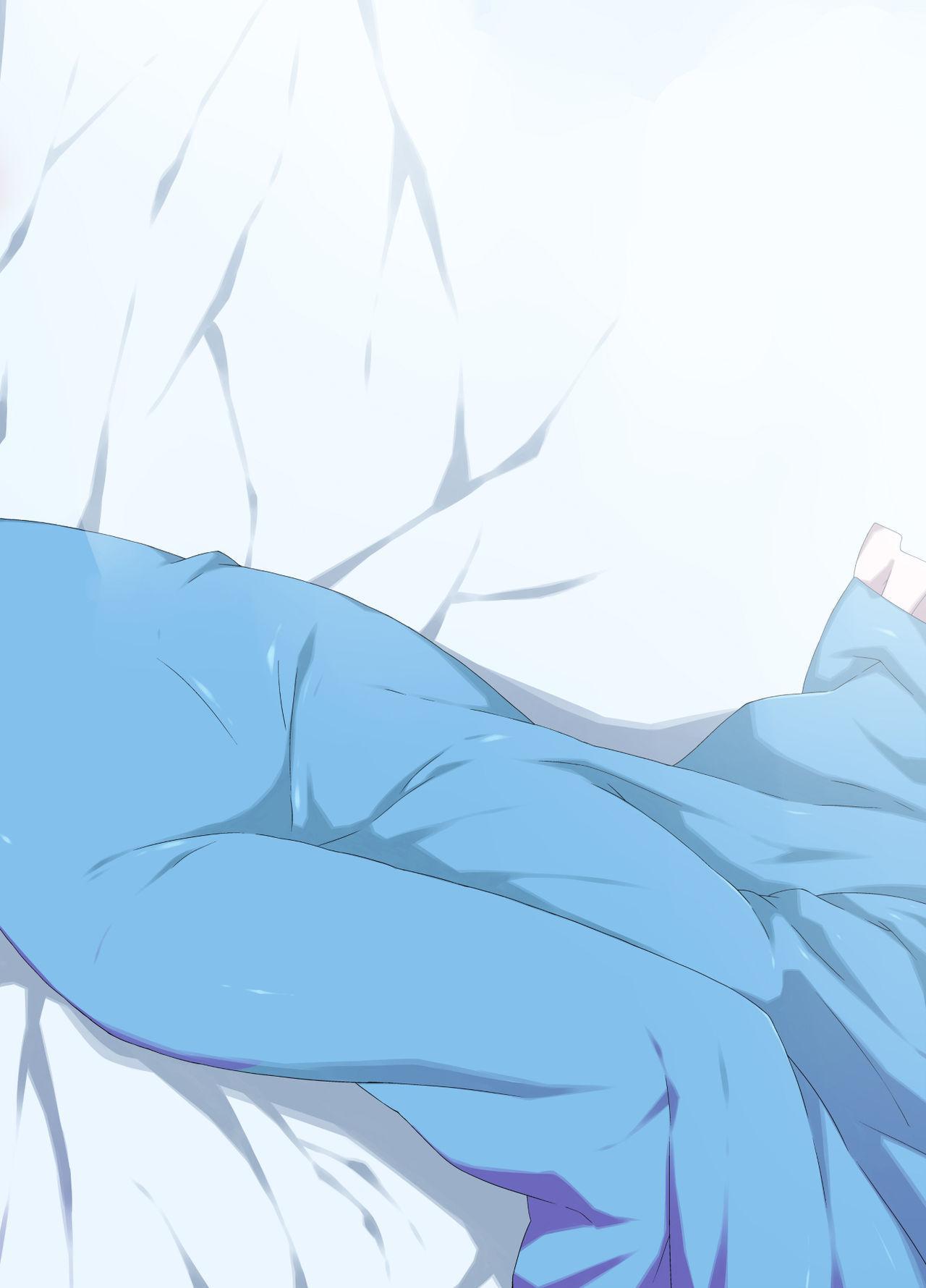 Natsuki Rem 23