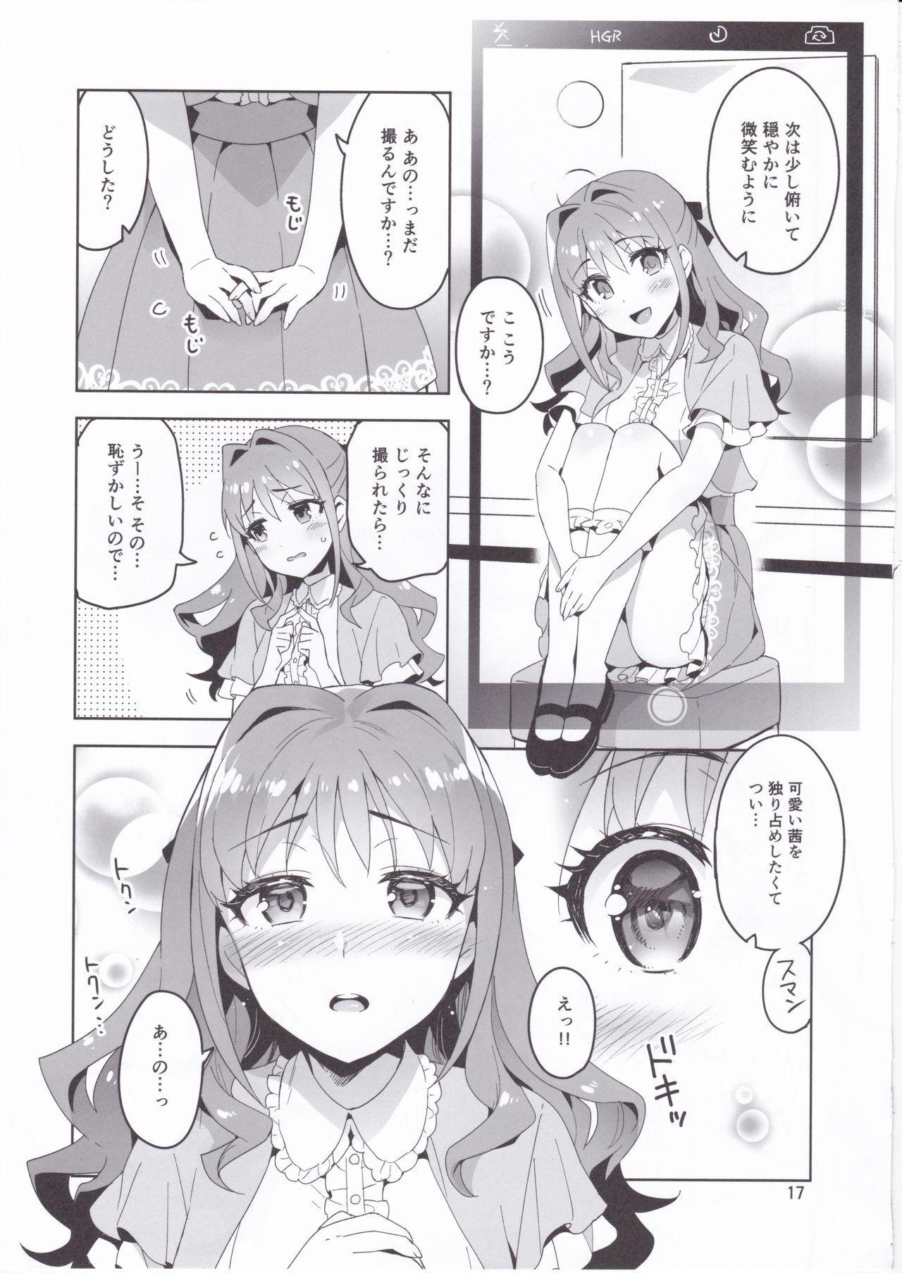 Cinderella, Cute ni Narimashita! Passion Hen 16