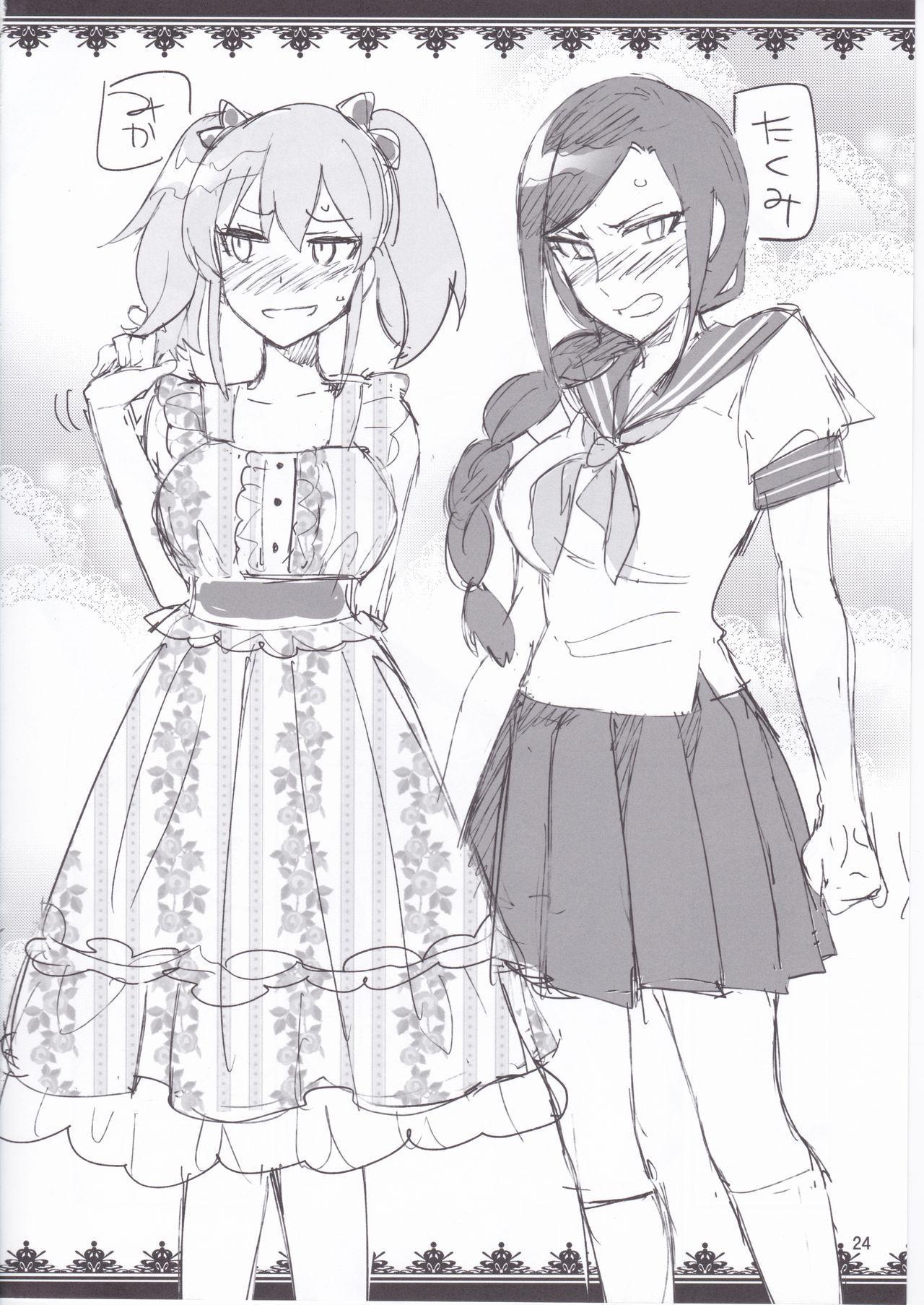Cinderella, Cute ni Narimashita! Passion Hen 23