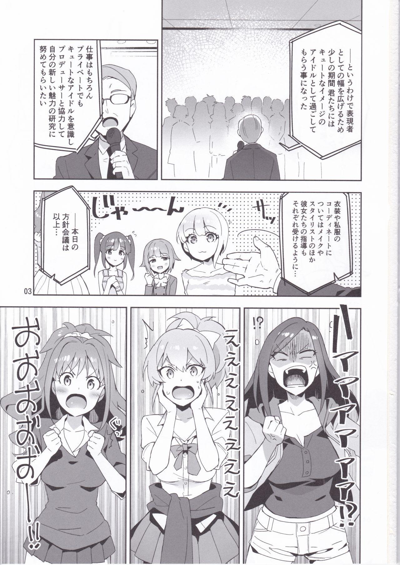Cinderella, Cute ni Narimashita! Passion Hen 2