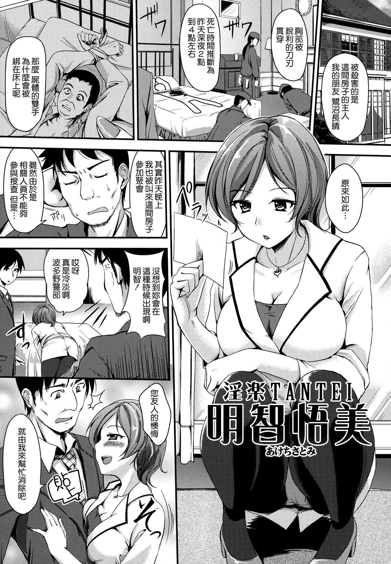 Kimagure Hanabira + Toranoana Leaflet 103