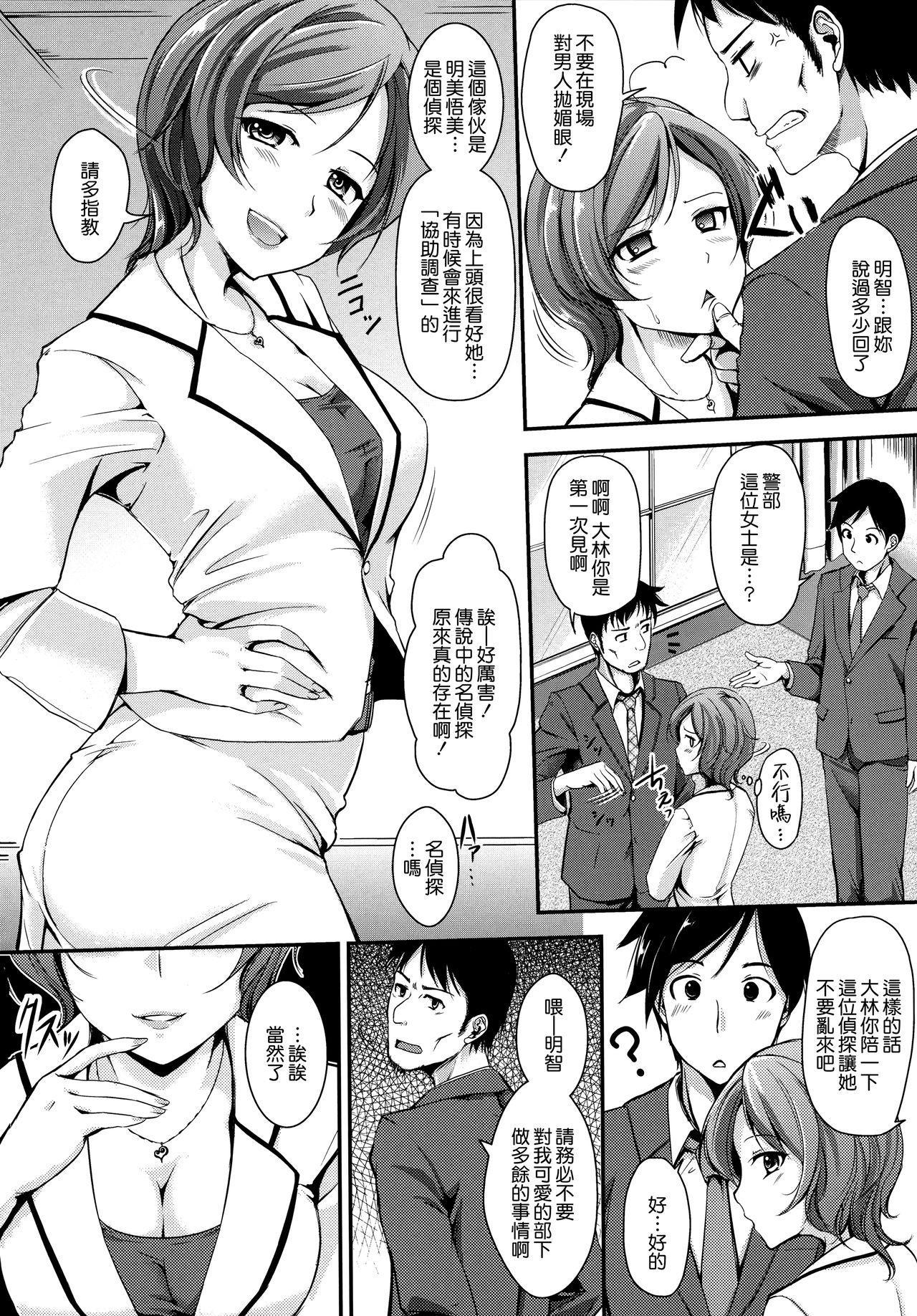 Kimagure Hanabira + Toranoana Leaflet 104