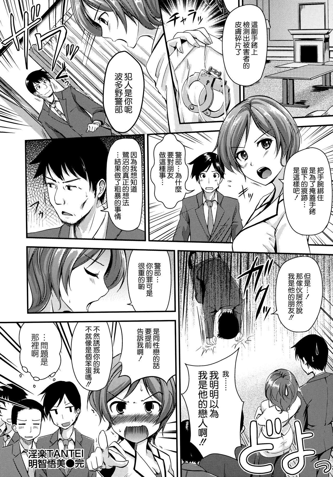 Kimagure Hanabira + Toranoana Leaflet 120