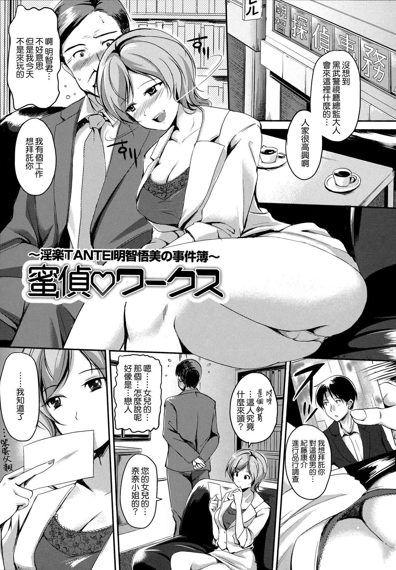 Kimagure Hanabira + Toranoana Leaflet 121