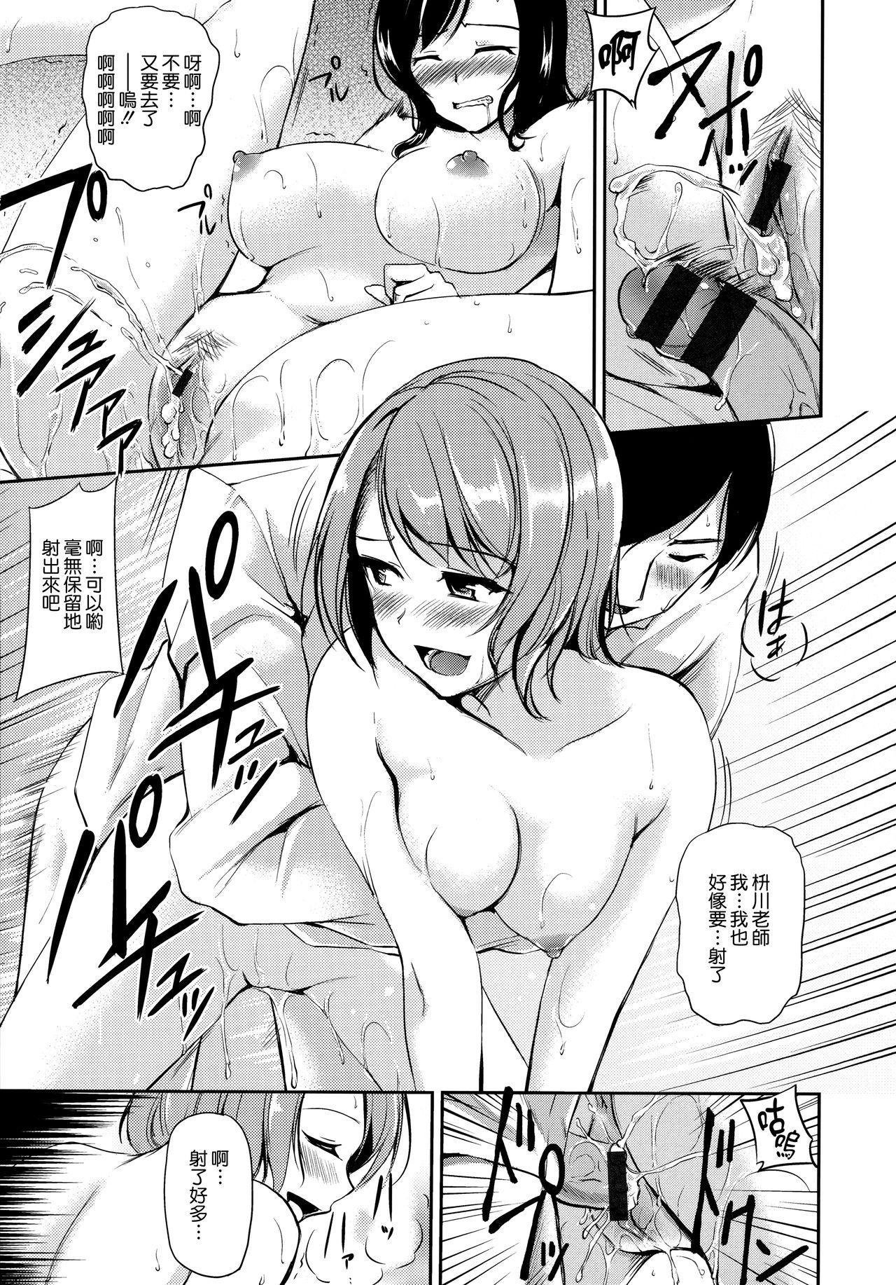 Kimagure Hanabira + Toranoana Leaflet 27