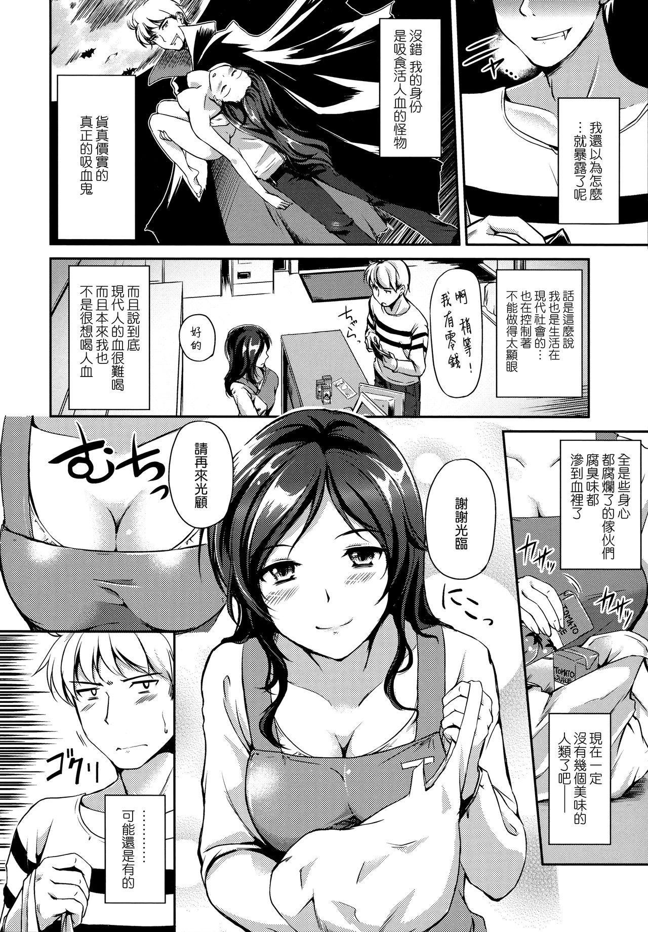 Kimagure Hanabira + Toranoana Leaflet 86