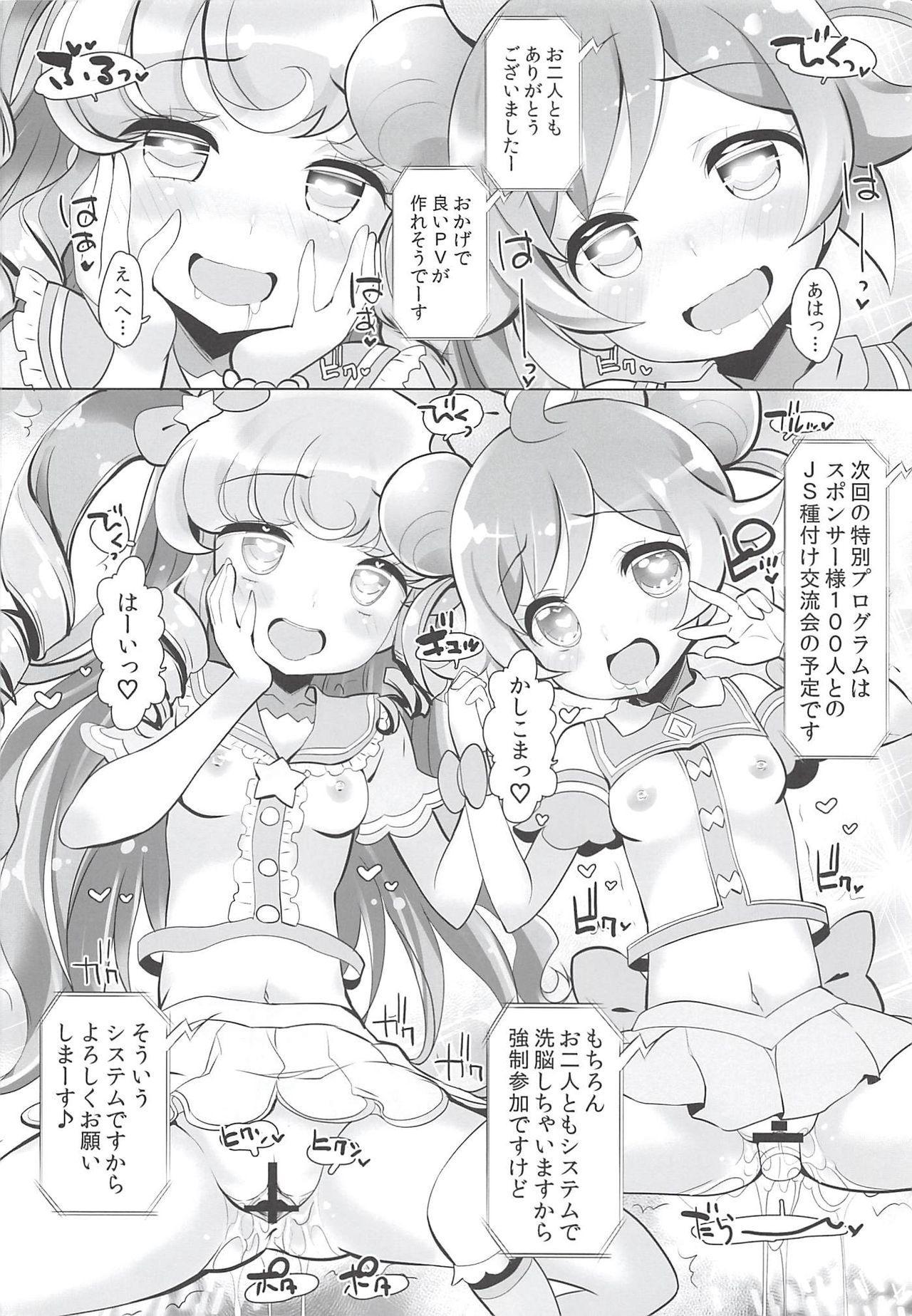 System Desukara Idol Time 12