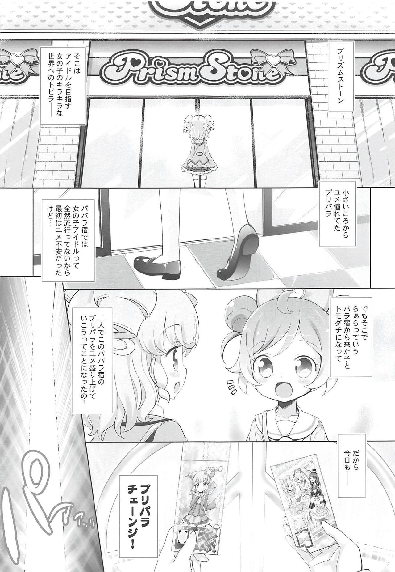 System Desukara Idol Time 3