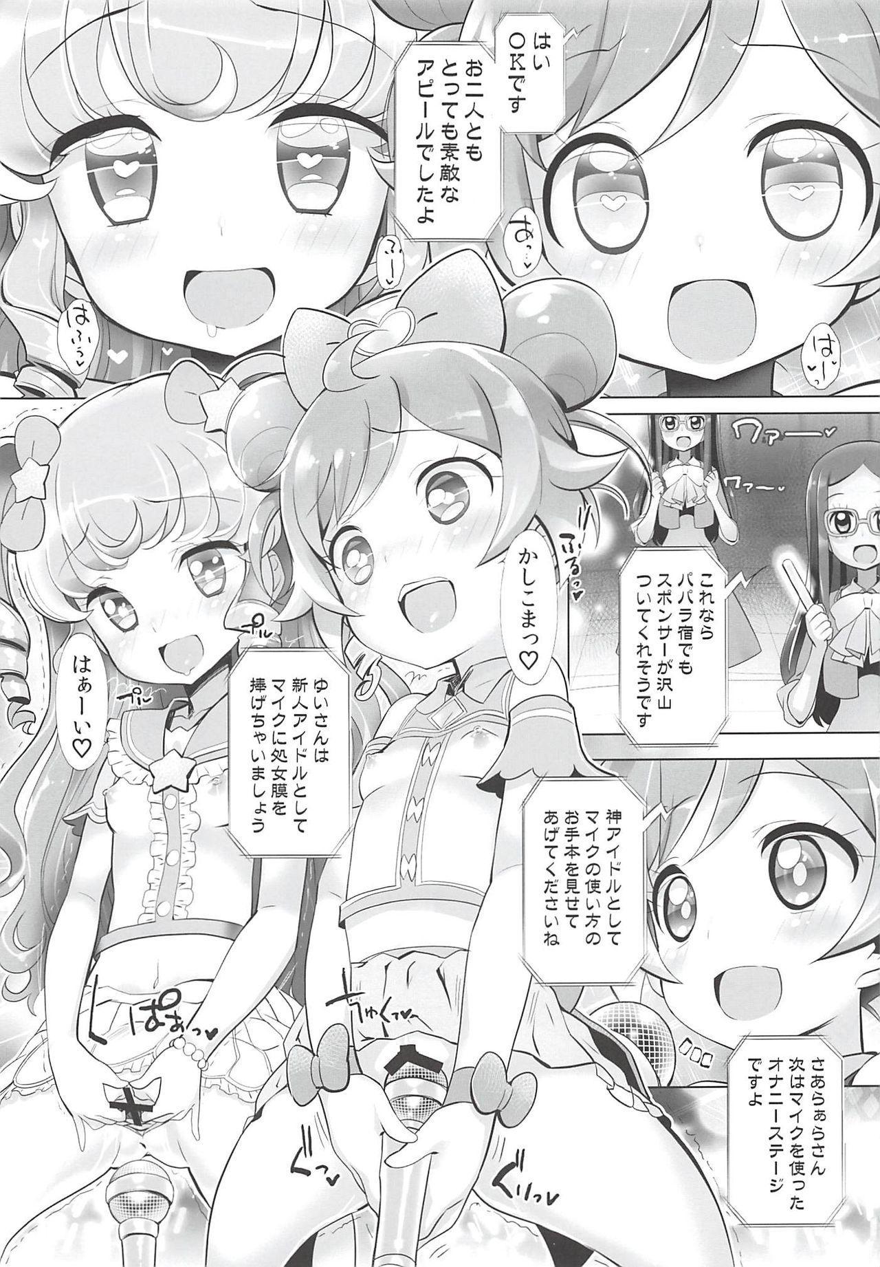 System Desukara Idol Time 7