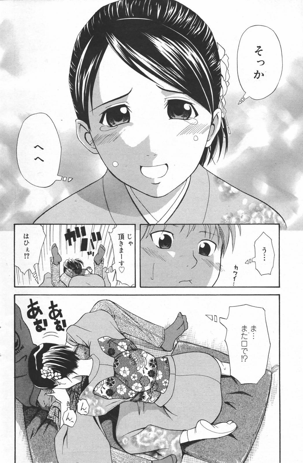 Manga Bangaichi 2007-03 101