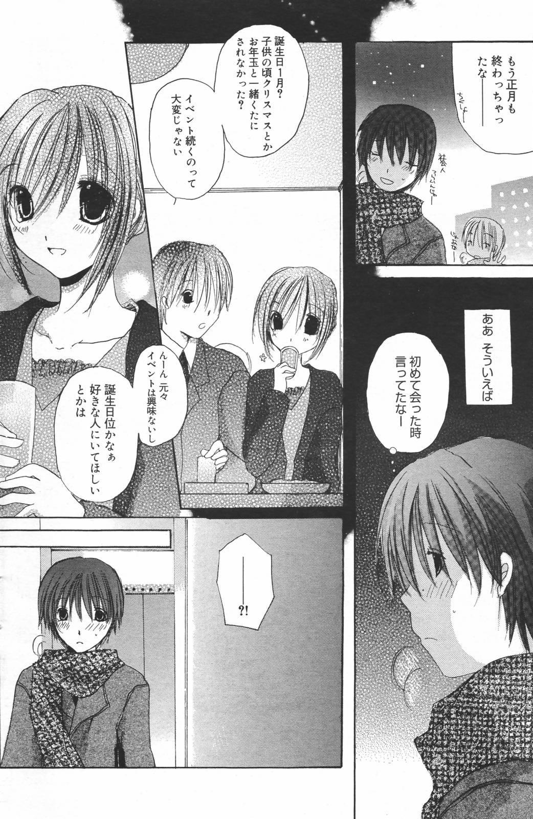 Manga Bangaichi 2007-03 113
