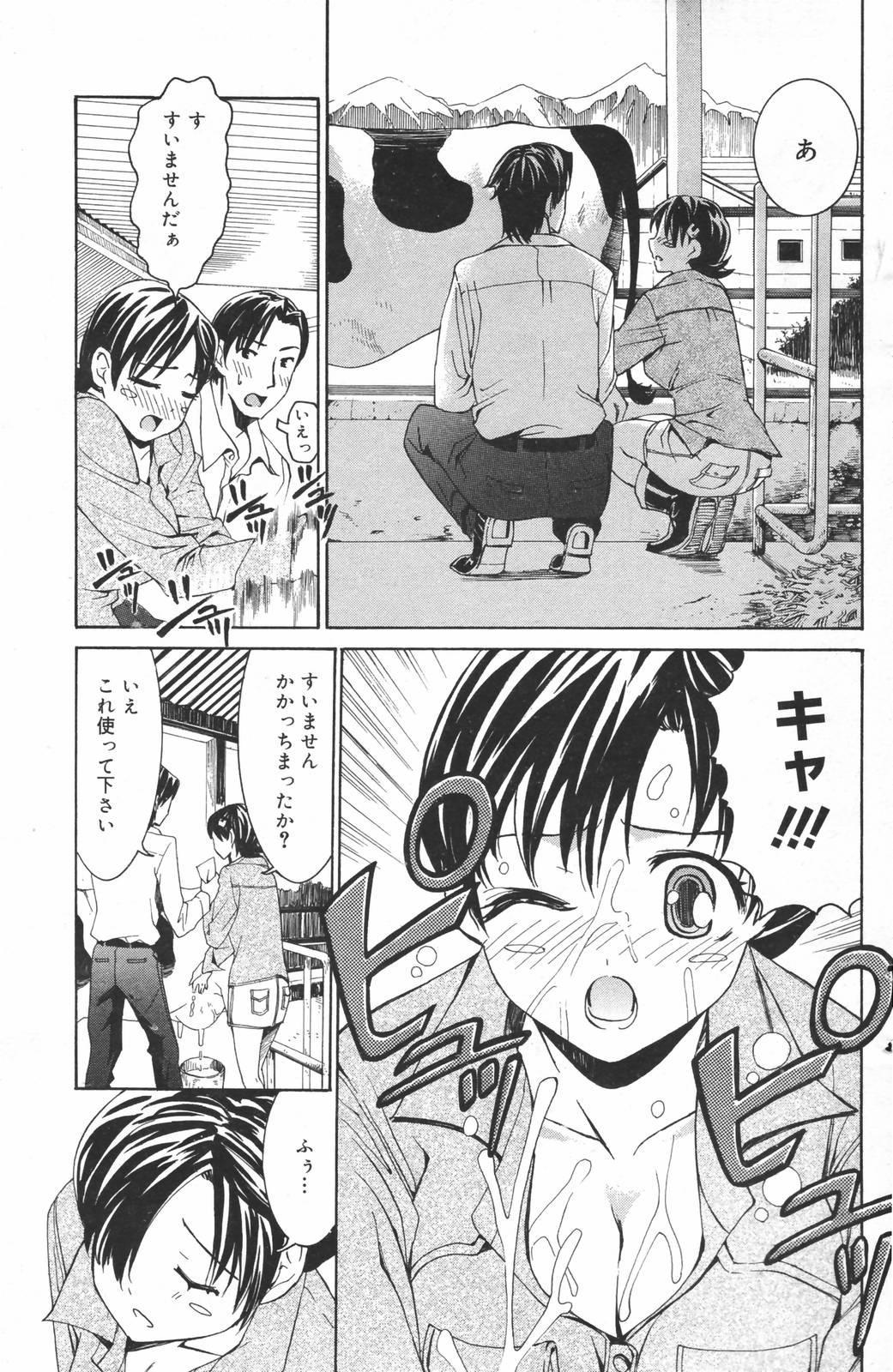 Manga Bangaichi 2007-03 130