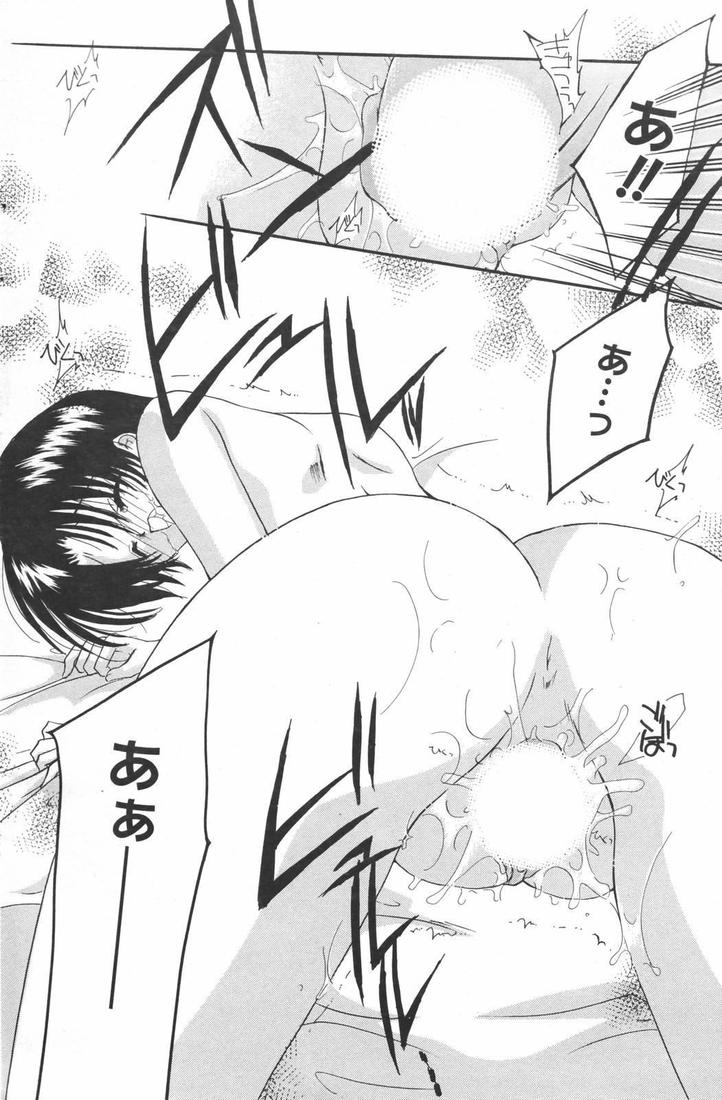 Manga Bangaichi 2007-03 155