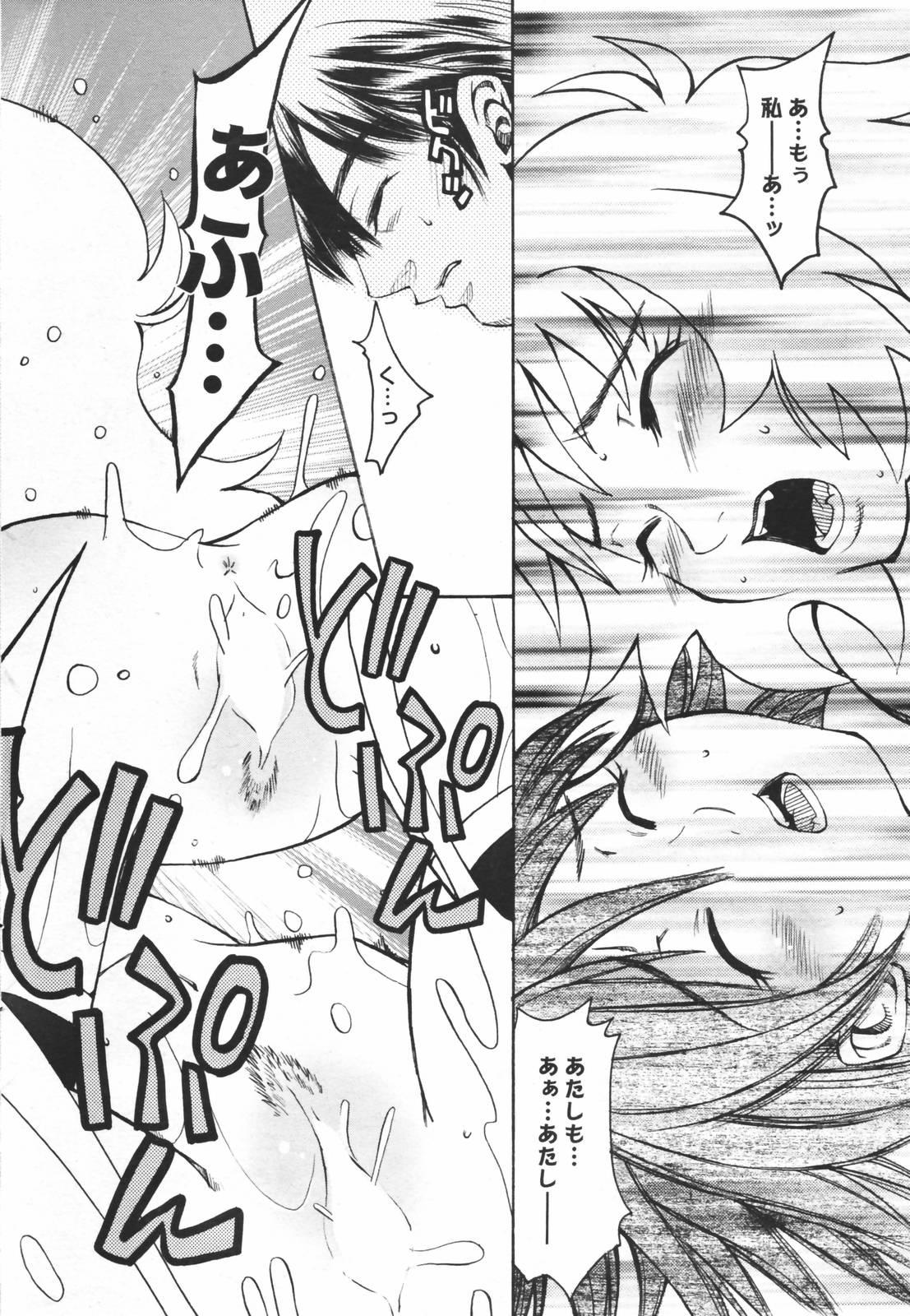 Manga Bangaichi 2007-03 15