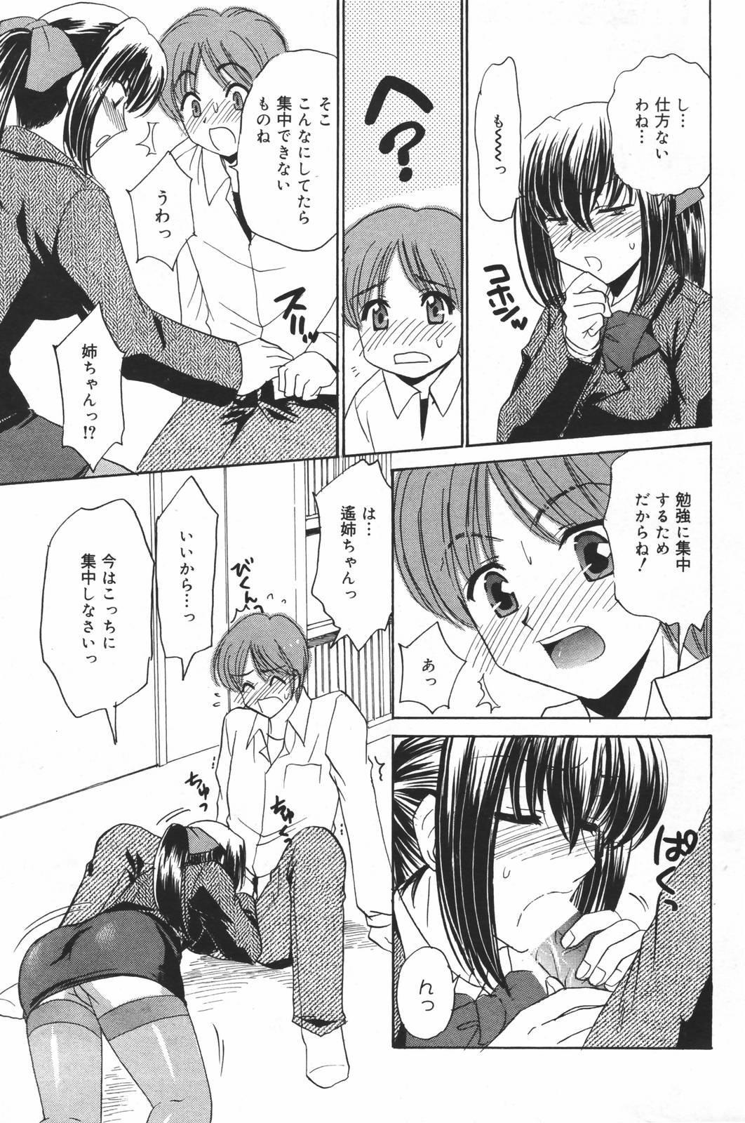 Manga Bangaichi 2007-03 228