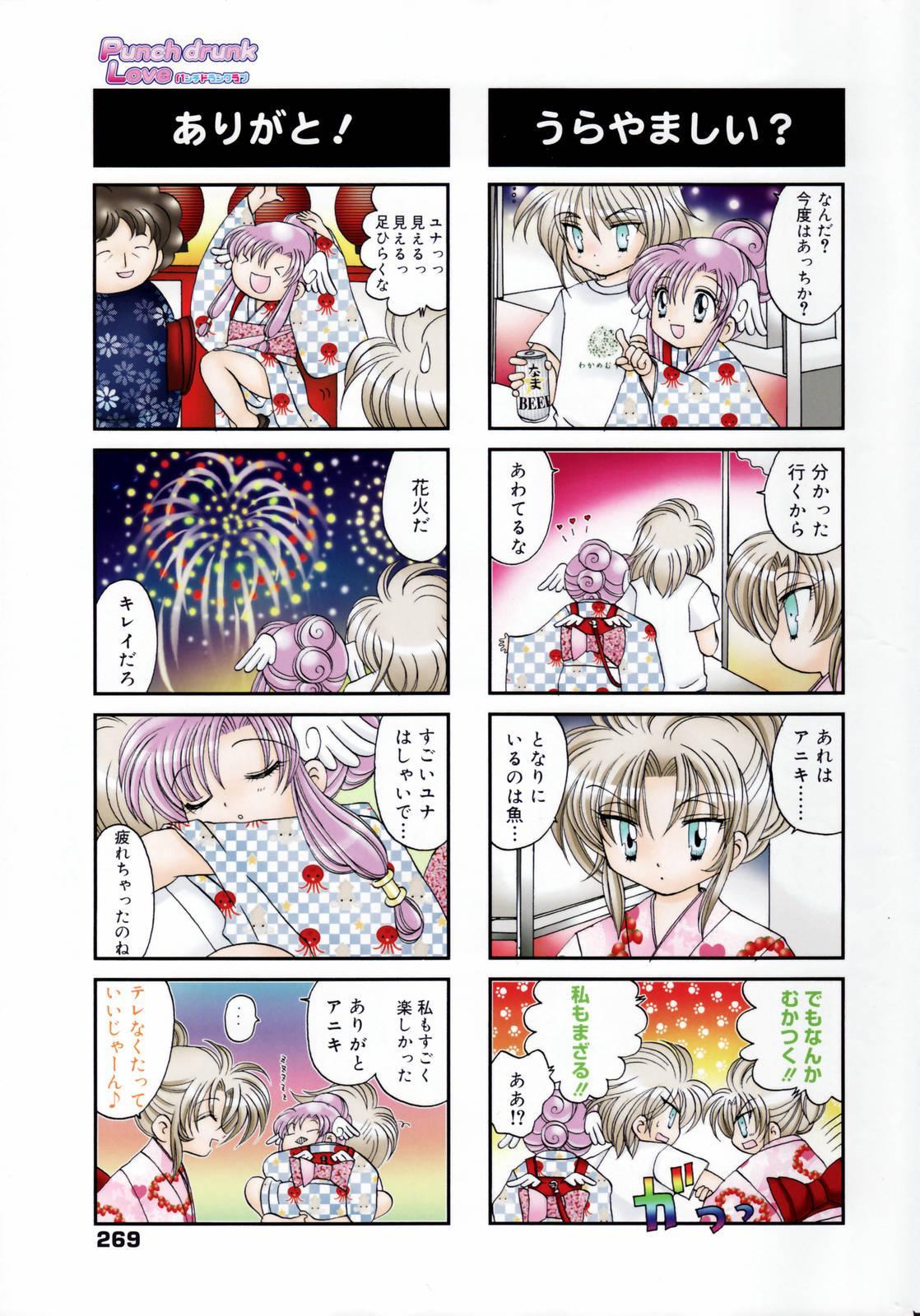 Manga Bangaichi 2007-03 268