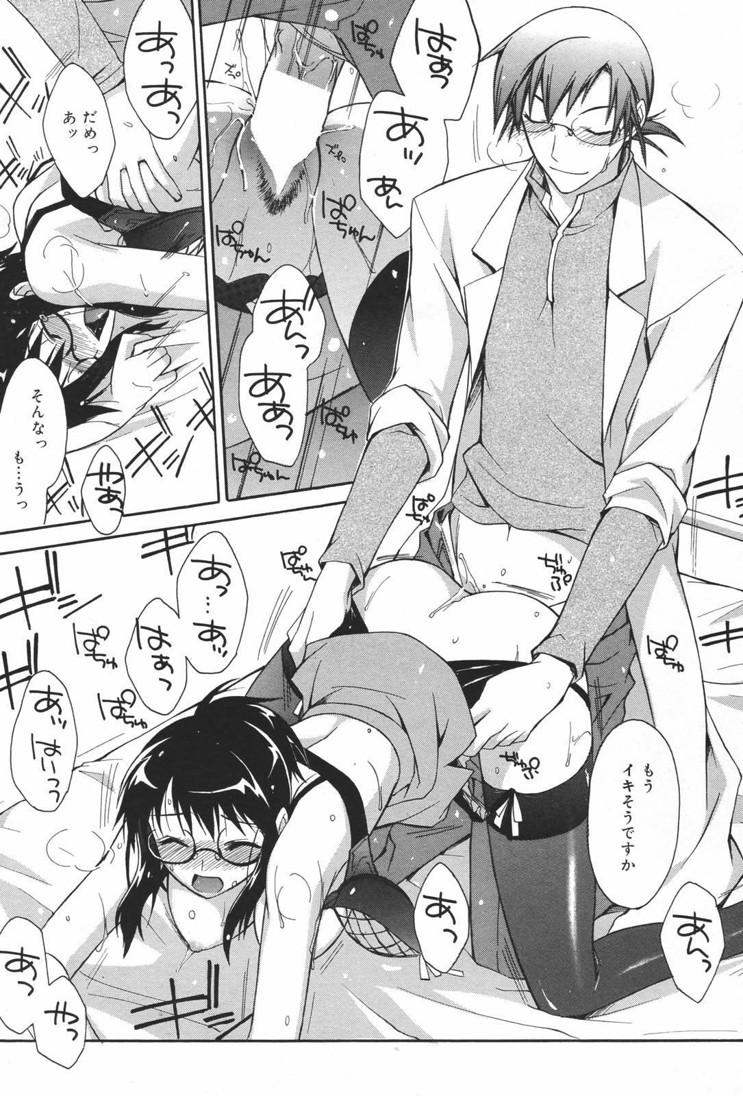 Manga Bangaichi 2007-03 30
