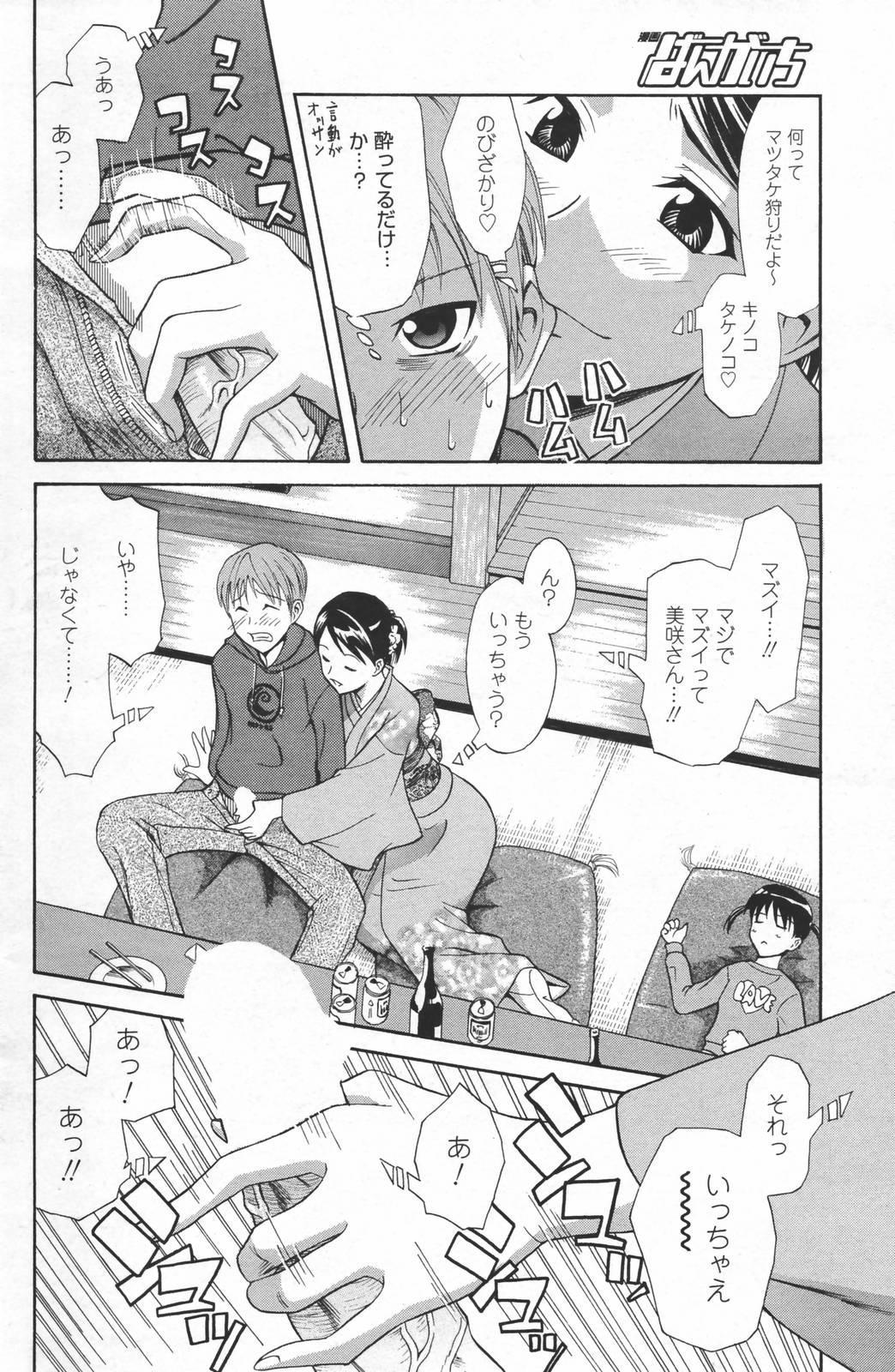 Manga Bangaichi 2007-03 97
