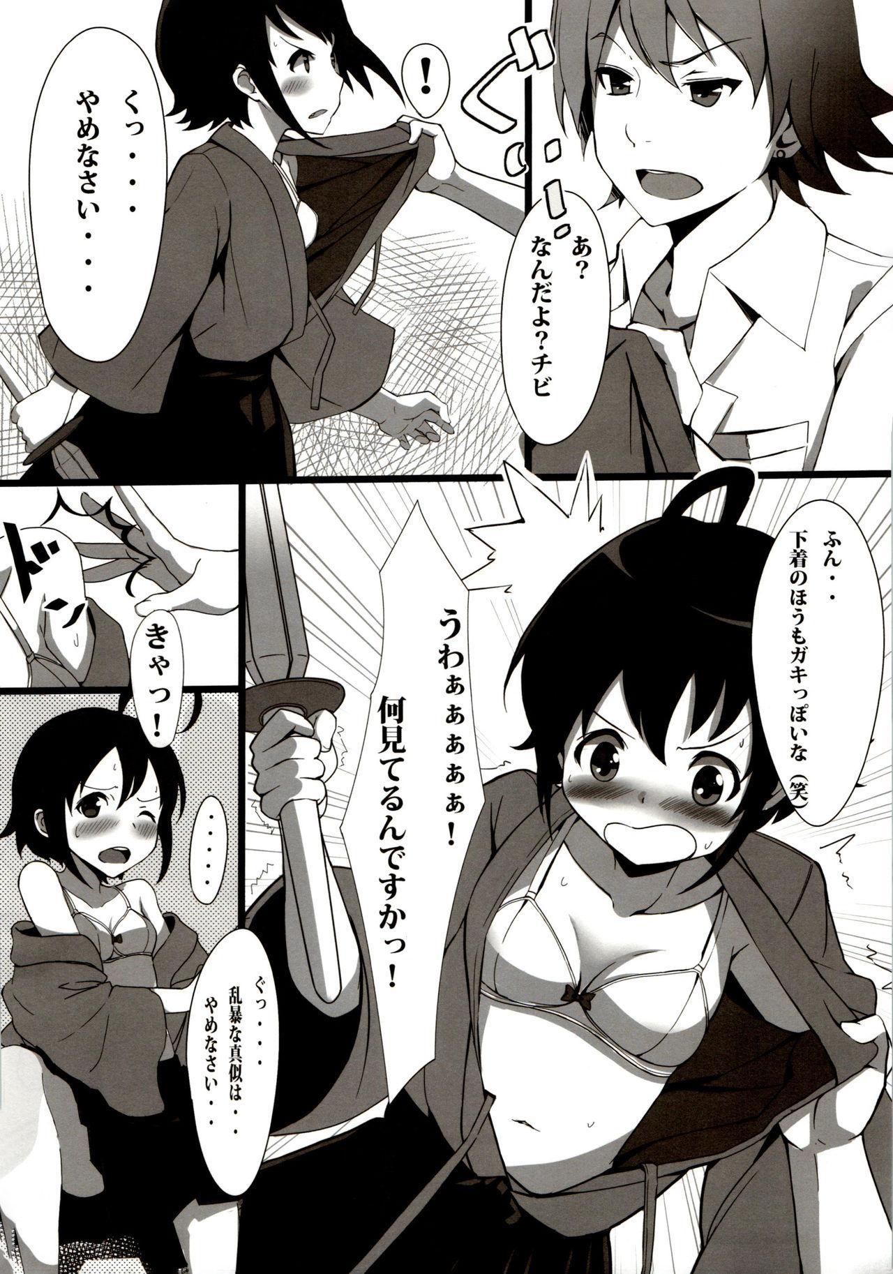 Sessha, Idol Zamurai de Gozaru. 4