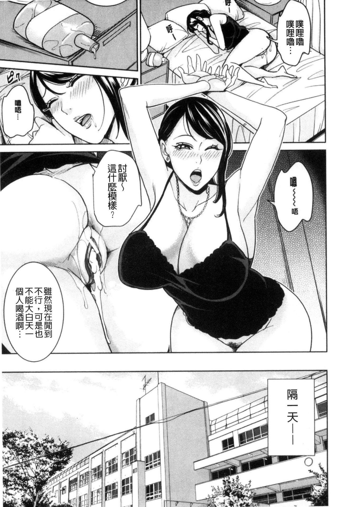 Aniyome Bitch Life   兄嫂淫蕩女性生活 119