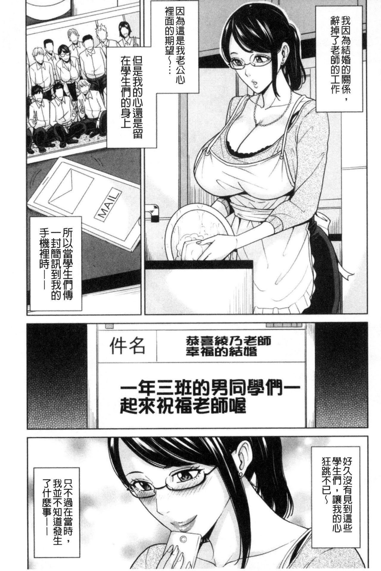 Aniyome Bitch Life   兄嫂淫蕩女性生活 121